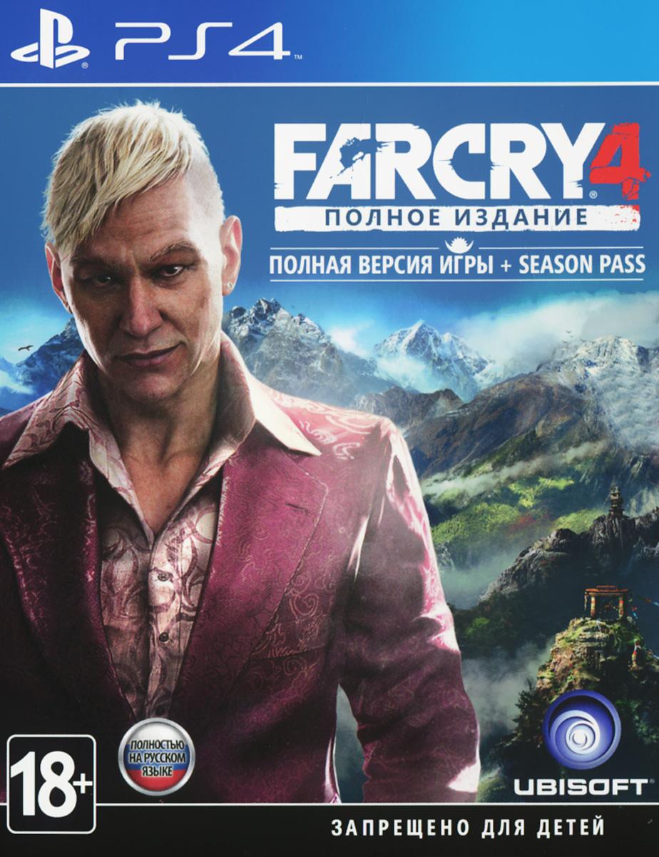 Zakazat.ru: Far Cry 4. Полное издание