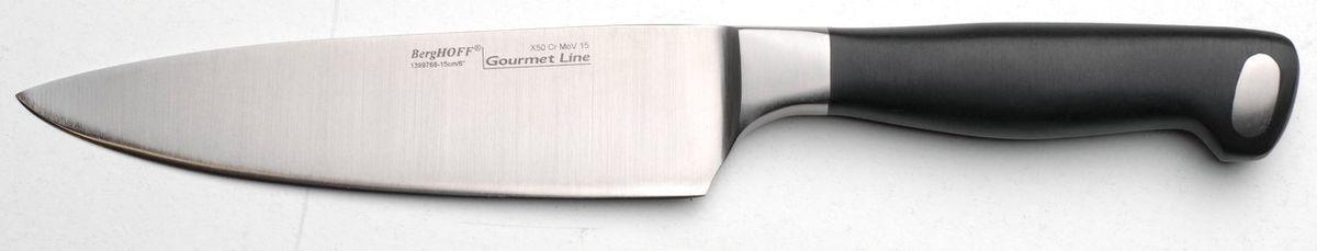 Нож поварской Gourmet 15 см, цвет: металлик-черный