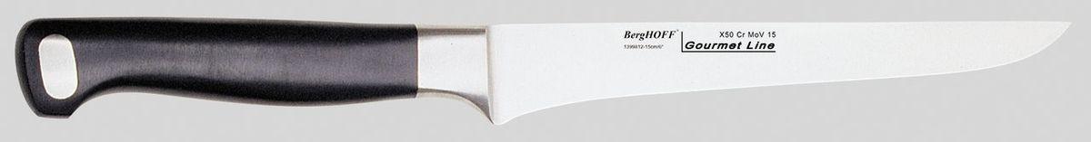 Нож для выемки костей BergHOFF Gourmet, цвет: металлик-черный, длина лезвия 15 см1399812Нож для выемки костей BergHOFF Gourmet изготовлен из высококачественной хром-молибден-ванадиевой стали (Х50CrMovV15). Эргономичная ручка с выемками для безопасного и удобного удерживания. Нож обладает бесшовной конструкцией и ручной заточкой. Кованая шейка ножа для дополнительного веса, баланса и безопасности рук. Таким ножом удобно удалить косточки и вынуть их из труднодоступных мест. Нож для выемки костей BergHOFF Gourmet предоставит вам все необходимые возможности в успешном приготовлении пищи и порадует вас своими результатами. Рекомендуется мыть вручную. Общая длина ножа: 27 см. Длина лезвия: 15 см.