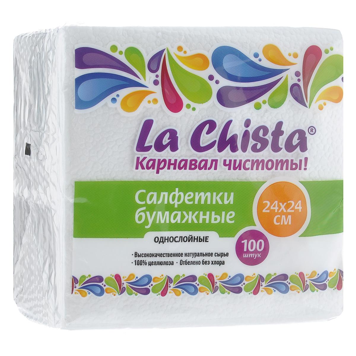Салфетки бумажные La Chista, однослойные, 100 шт870309Однослойные салфетки La Chista выполнены из 100% целлюлозы. Салфетки подходят для косметического, санитарно-гигиенического и хозяйственного назначения. Нежные и мягкие. Салфетки украшены узором. Размер салфеток: 24 см х 24 см
