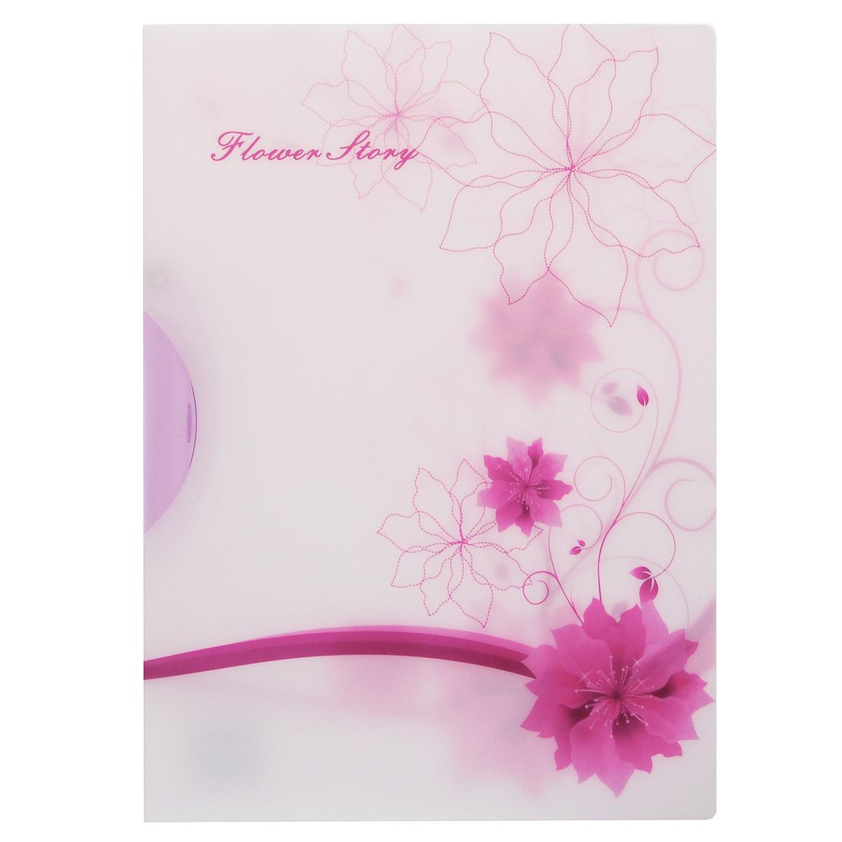 Папка с клипом Centrum Цветочная история, цвет: розовый, формат А484135 розовыйПапка с клипом Centrum Цветочная история - это удобный и практичный офисный инструмент, предназначенный для хранения и транспортировки неперфорированных рабочих бумаг и документов формата А4. Она изготовлена из прочного пластика и оснащена боковым поворотным клипом, позволяющим фиксировать неперфорированные листы. Папка - это незаменимый атрибут для студента, школьника, офисного работника. Такая папка практична в использовании и надежно сохранит ваши документы и сбережет их от повреждений, пыли и влаги.