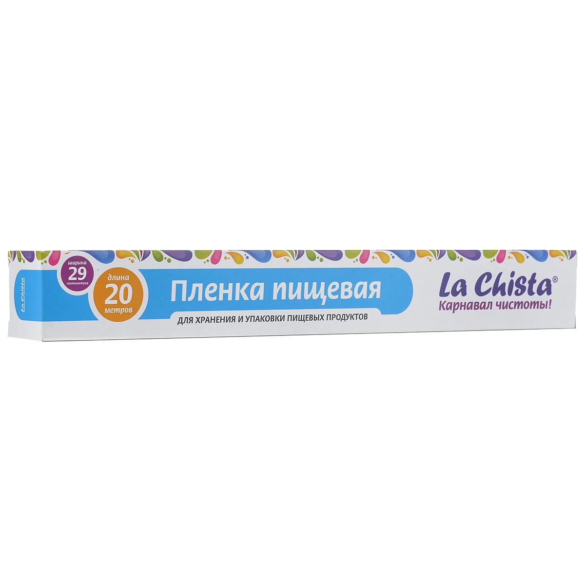 """Пленка пищевая """"La Chista"""", 20 м х 29 см"""