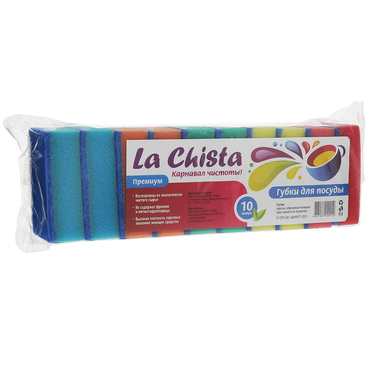 Губки для посуды La Chista Премиум, 10 шт870083Набор La Chista Супер Макси, изготовленный из мягкого поролона с абразивными материалами, состоит из 10 губок. Губки предназначены для уборки и мытья посуды. Они идеально удаляют жир, грязь и пригоревшую пищу. Особенности: Изготовлены из экологически чистого сырья. Не содержит фреонов и метилгидрохлорида. Высокая плотность поролона экономит моющее средство.