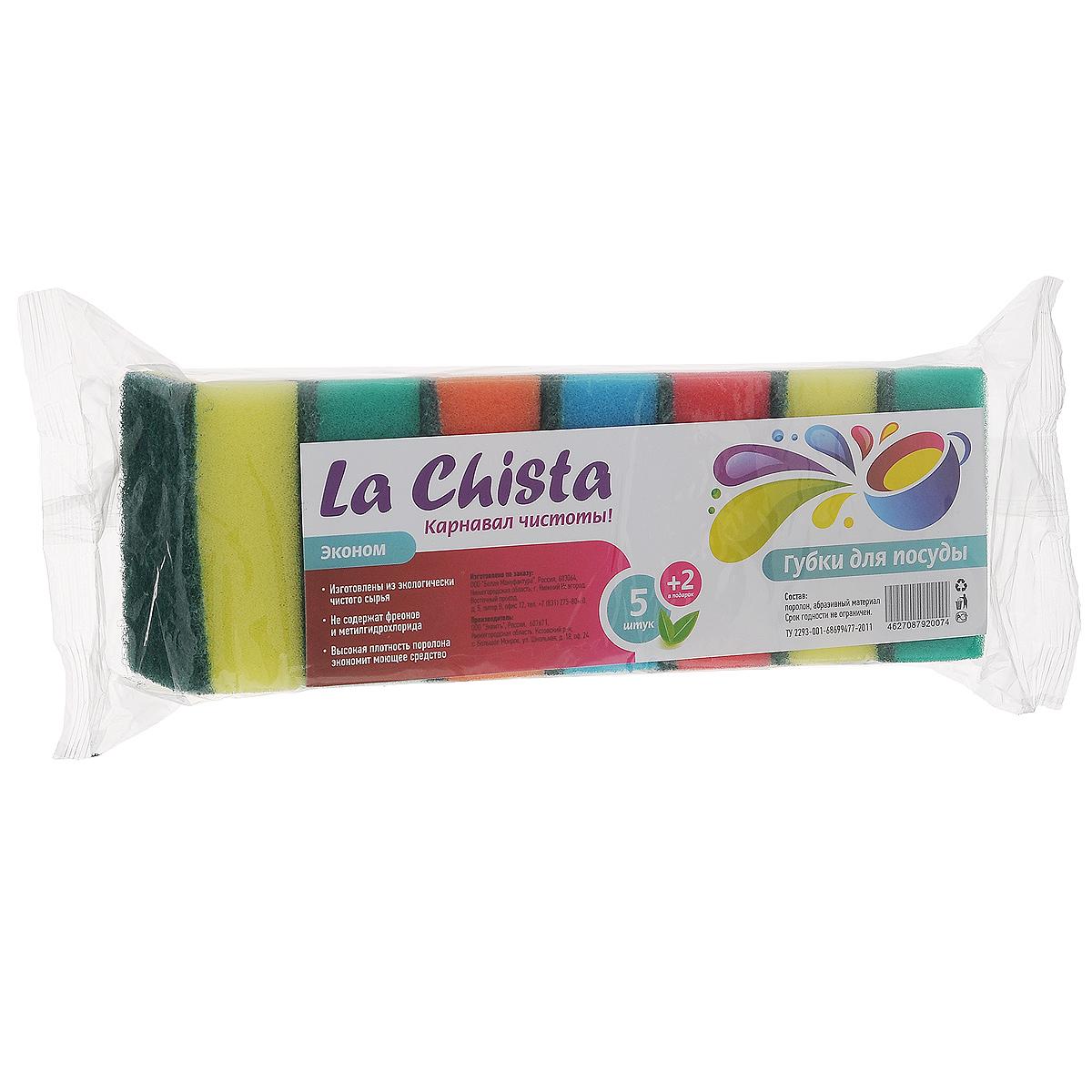 Губки для посуды La Chista Эконом, 7 шт870087Набор La Chista Эконом, изготовленный из мягкого поролона с абразивными материалами, состоит из 7 губок. Губки предназначены для уборки и мытья посуды. Они идеально удаляют жир, грязь и пригоревшую пищу. Особенности: Изготовлены из экологически чистого сырья. Не содержит фреонов и метилгидрохлорида. Высокая плотность поролона экономит моющее средство.