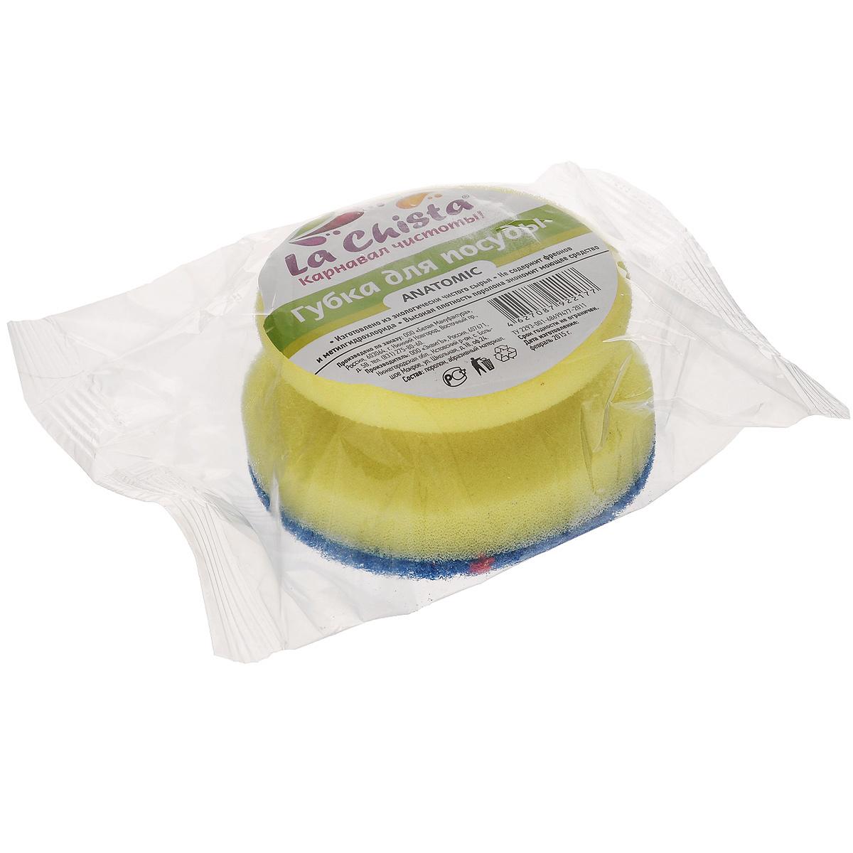Губка для посуды La Chista Анатомик, с держателем, цвет: желтый, 9,5 см х 9,5 см х 4,5 см870323Круглая губка La Chista Анатомик, изготовленная из мягкого поролона с абразивными материалами, предназначена для уборки и мытья посуды. Они идеально удаляют жир, грязь и пригоревшую пищу. Форма губки позволяет удобно ее удерживать. Особенности: Изготовлены из экологически чистого сырья. Не содержит фреонов и метилгидрохлорида. Высокая плотность поролона экономит моющее средство.