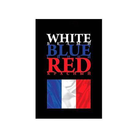 Бизнес блокнот ЛАЙТ 160л А6ф интегральный переплет White Blue Red