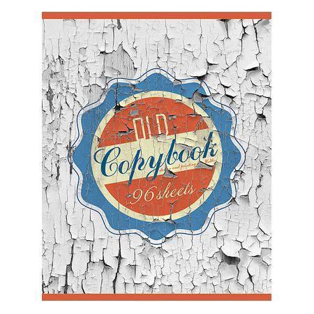 Тетрадь 96л А5ф клетка на скобе тиснение серия Old copybook96Т5тB1Тетрадь с обложкой из картона, защищающей бумагу от деформации.