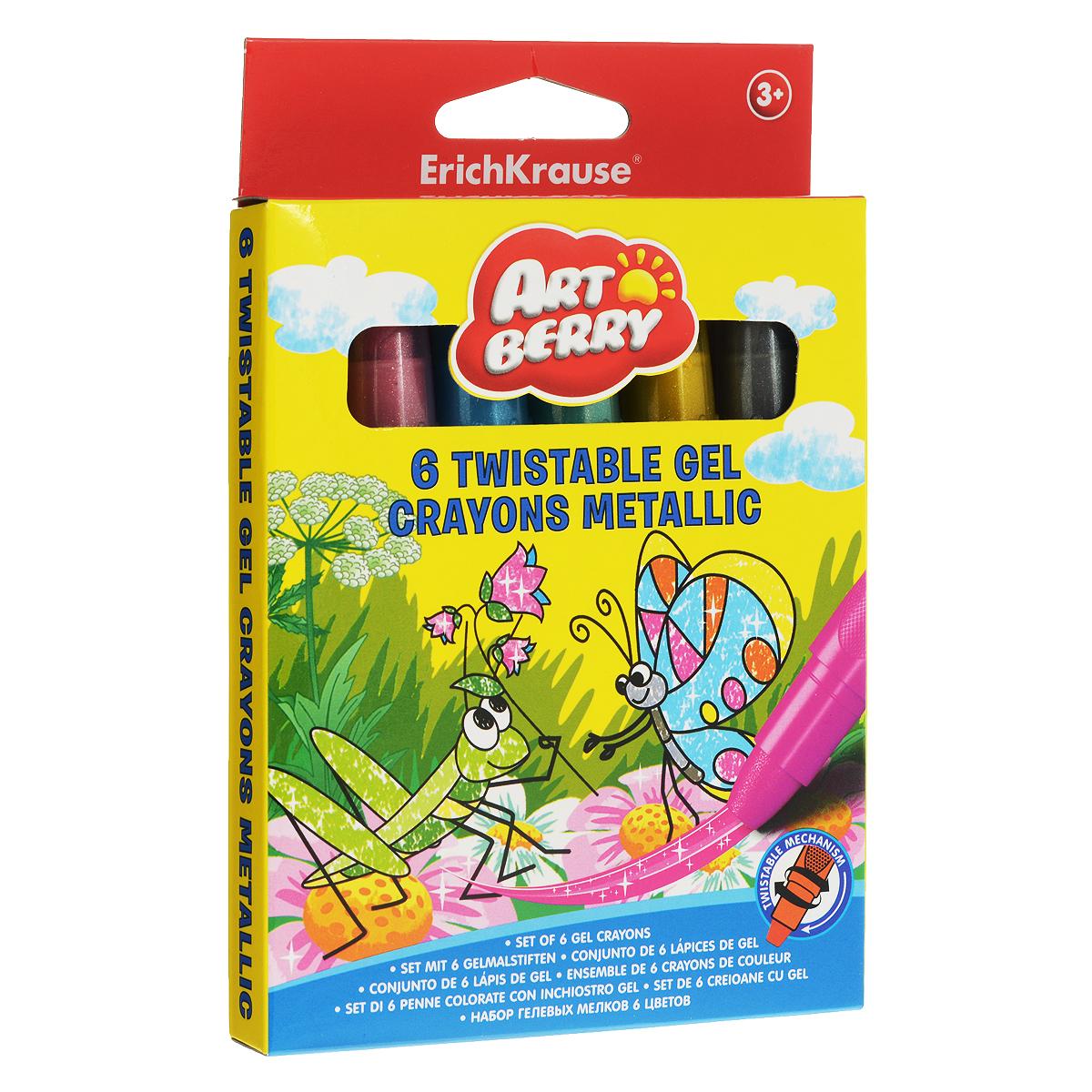 Гелевые мелки Erich Krause Art Berry, 6 цветов34926Гелевые мелки Erich Krause Art Berry откроют юным художникам новые горизонты для творчества. Набор включает в себя 6 цветных мелков (желтый, розовый, салатовый, голубой, золотистый, серебристый). Корпус мелков выполнен из высококачественного прочного пластика. Мелки удобны в использовании: необходимо просто повернуть корпус - и можно приступать к рисованию. Они очень мягкие, устойчивы к ломке и водорастворимы. Кроме того, эти мелки с легкостью могут быть смыты с любых поверхностей и тканей. Эти мелки помогут малышам развить мелкую моторику рук, координацию движений, цветовое восприятие, воображение и творческое мышление.