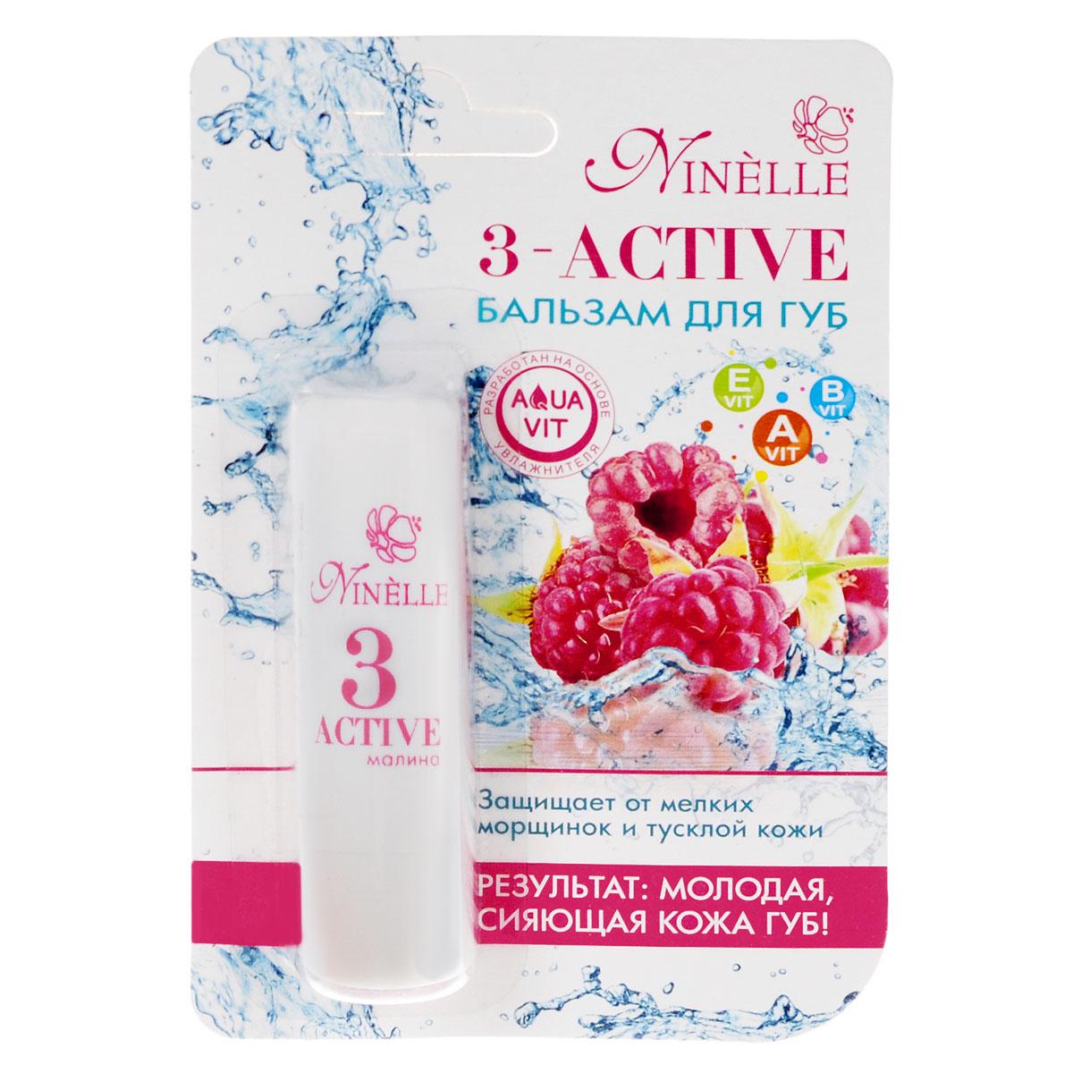Ninelle Бальзам для губ 3 - ACTIVE. Малинка, 3,5 г887N10596Бальзам для губ разработан по уникальной технологии тройного действия 3-ACTIVE. Экстракт клубники способствует регенерации клеток. Интенсивно увлажняя, питая и смягчая кожу. Ббальзам защищает губы от обветривания и потрескивания, нейтрализует негативное действие внешних факторов, предупреждает старение. Витамины красоты А, В, Е сохраняют упругость и эластичность кожи, надежно защищают от негативного воздействия солнечных лучей. Увлажнитель AQUA VIT покрывает губы нежной невидимой вуалью, удерживая влагу изнутри. Бальзам обладает мягкой, кремовой текстурой, обеспечивая губам заботливый уход, надежную защиту и ощущение комфорта.