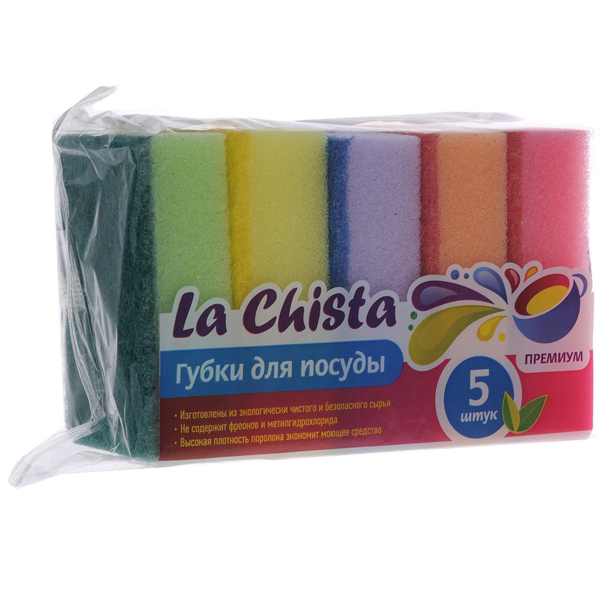 Губки для мытья посуды La Chista Премиум, 5 шт870082Набор La Chista Премиум, изготовленный из мягкого поролона с абразивными материалами, состоит из 5 губок. Губки предназначены для уборки и мытья посуды. Они идеально удаляют жир, грязь и пригоревшую пищу. Особенности: Изготовлены из экологически чистого сырья. Не содержат фреонов и метилгидрохлорида. Высокая плотность поролона экономит моющее средство.