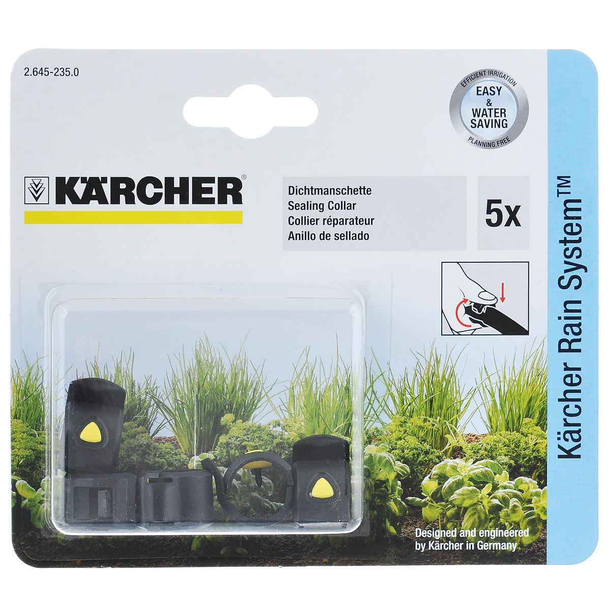 Герметизирующий хомут Karcher 5 шт 2.645-235.0