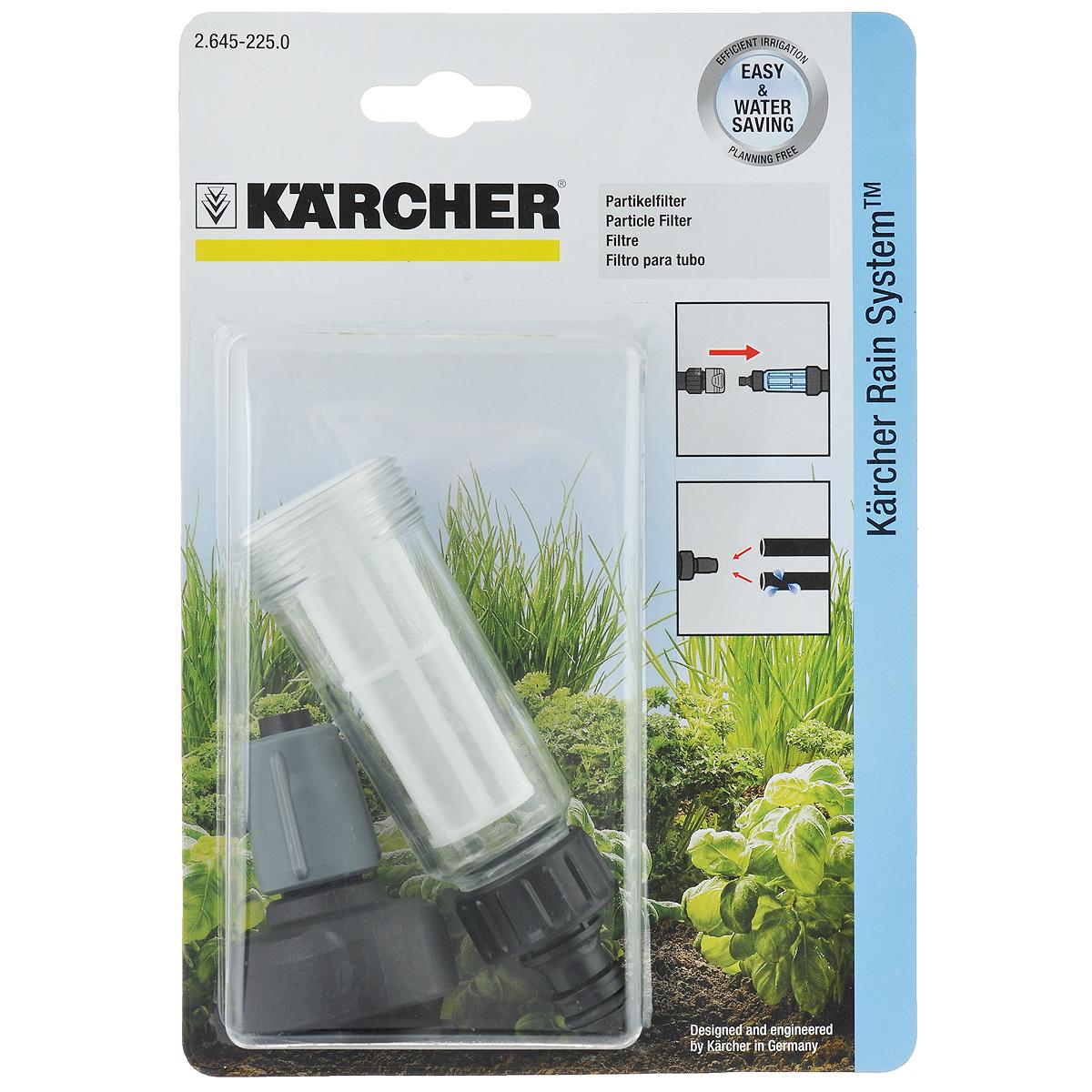 ������ ������� �������� Karcher 2.645-225.0 - Karcher2.645-225.0������ ������ ������������ ��� ������ ������� �������� Karcher Rain System �� ������ �����. ������� ����������� ������������� � ������� ������� �������� Karcher.