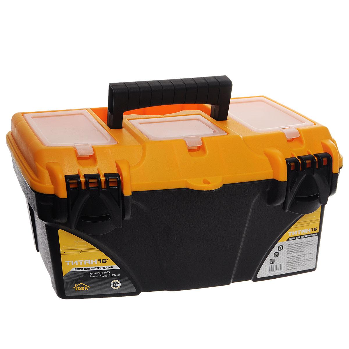 "Idea (М-пластика) Ящик для инструментов Idea ""Титан 16"", с органайзером, 41 х 21,5 х 19,7 см"
