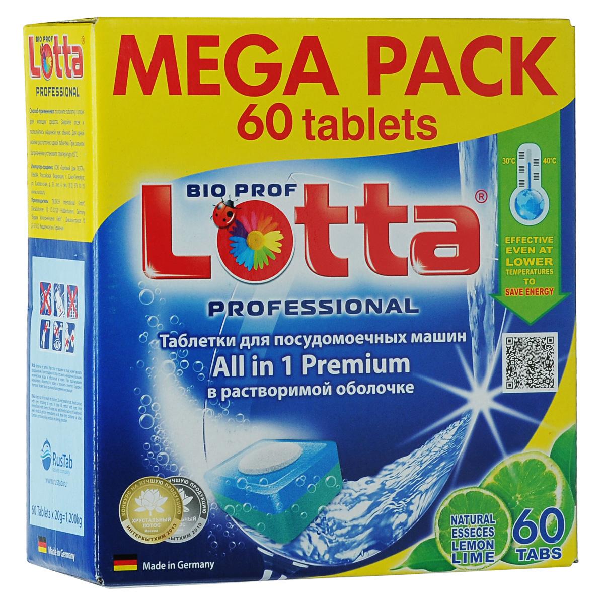 Таблетки для посудомоечных машин Lotta All in 1 Premium, с ароматом лайма, 60 таблеток16215Таблетки для посудомоечной машины Lotta All in 1 Premium - таблетки премиум класса в водорастворимой оболочке, гарантия чистоты и свежести вашей посуды. Быстро растворимая оболочка позволяет избежать любой контакт моющего средства с кожей, снижая до нуля риск возникновения аллергических реакций. Таблетки Lotta All in 1 Premium великолепно очищают посуду и содержат ополаскиватель для наилучшего результата, в состав которого входят специальные добавки, которые усиливают моющую силу средства, смягчают воду и оберегают машину от образования в ней накипи. Таблетки растворяют даже засохшие остатки пищи на посуде и нейтрализуют любые неприятные запахи. Таблетки также защищают хрусталь и стекло от потемнения, и усиливают блеск посуды из нержавеющей стали. Вес одной таблетки: 20 г. Количество таблеток: 60. Общий вес упаковки: 1,2 кг. Состав: триполифосфат натрия 30% и более, карбонат натрия, бикарбонат натрия (15-30%), пекарбонат натрия (5-15%),...