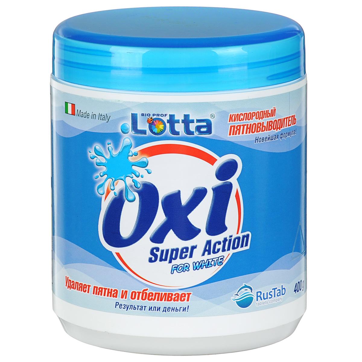 Пятновыводитель для белого белья Lotta Oxi, кислородный, 400 г16319Кислородный пятновыводитель Lotta Oxi предназначен для белого белья. Он превосходно удаляет загрязнения даже в холодной воде, благодаря содержанию молекул активного кислорода. Новая формула Super Action удаляет пятна от кофе, чая, жира, вина, уличной грязи, травы, ягод, сока, крови и т.п. Пятновыводитель можно использовать как для ручной стирки, так и для стирки в автоматизированных стиральных машинах. Обладает антибактериальным и дезодорирующим эффектом. Восстанавливает белый цвет ткани. Эффективен даже при низкой температуре. Не содержит хлора. В комплект входит пластиковая мерная ложечка. Не использовать для шерсти, шелка, кожи и тонких тканей. Состав: 40% кислородосодержащий пятновыводитель, неионогенные и анионные ПАВ около 5%, ферменты, энзимы, цеолиты, ароматизатор. Товар сертифицирован.