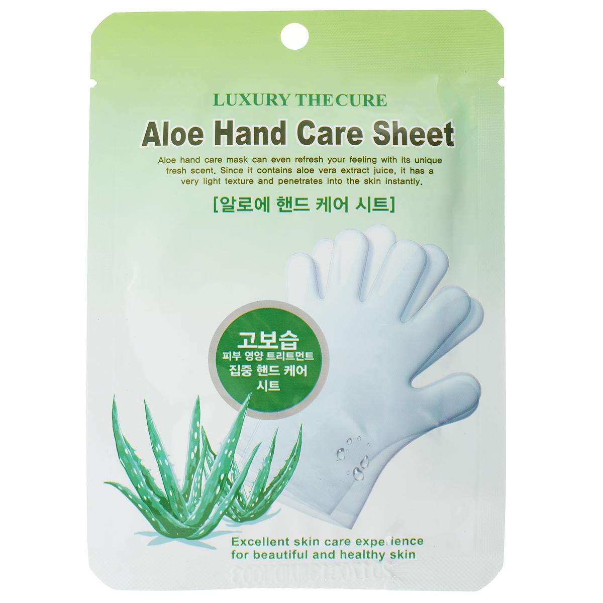 LS Cosmetic Маска-перчатки для рук с Алоэ, 8г х 2 шт 1494