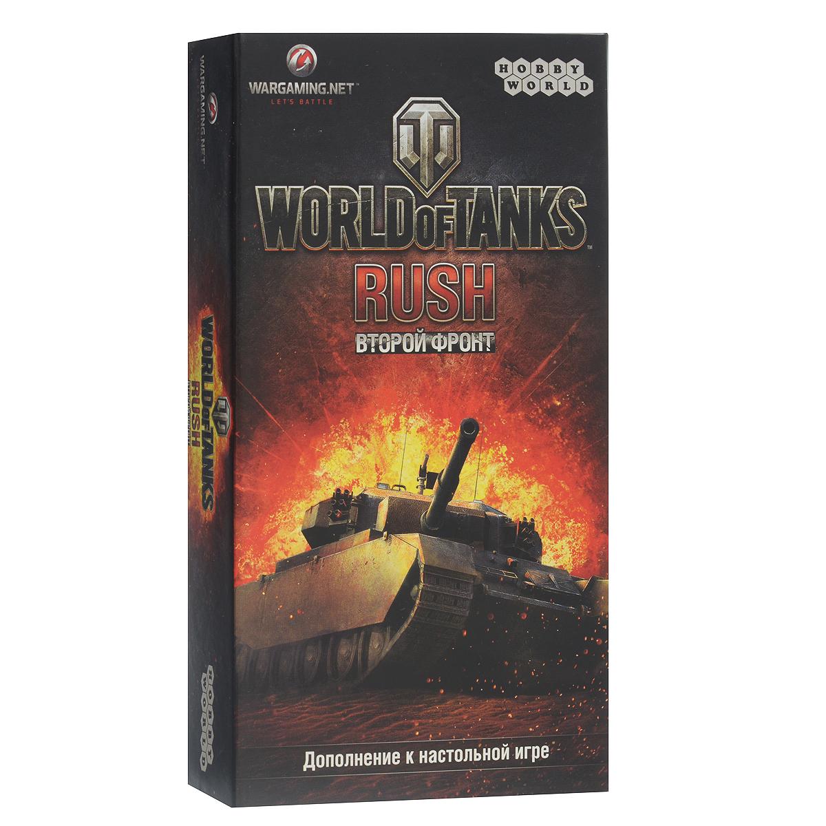 Hobby World Настольная игра World of Tanks Rush Второй Фронт (2-е издание)1342Настольная игра Hobby World World of Tanks Rush. Второй Фронт — это дополнение к популярной настольной карточной игре World of Tanks: Rush, разработанной по мотивам онлайн-хита World of Tanks. Готовьтесь к новым сражениям, более динамичным и разнообразным, — Второй фронт добавляет в игру бронетехнику Великобритании, новые достижения и способности, игровую зону тыл и особую базу штаб, компоненты для игры вшестером и многое другое. Ищите новые комбинации карт, чтобы разгромить соперников! В комплект входят 30 карт техники Великобритании, 5 карт техники СССР, 5 карт техники США, 5 карт техники Третьего рейха, 5 карт техники Франции, 12 карт медалей Великобритании, 6 карт штабов, 9 карт стартового комплекта для шестого игрока, 6 карт-памяток, 12 карт достижений, карта руин, 2 пустые карты достижений, правила дополнения на русском языке и купон на получение 3 дней премиум-аккаунта в игре World of Tanks. Эта игра не является самостоятельным дополнением, для игры...