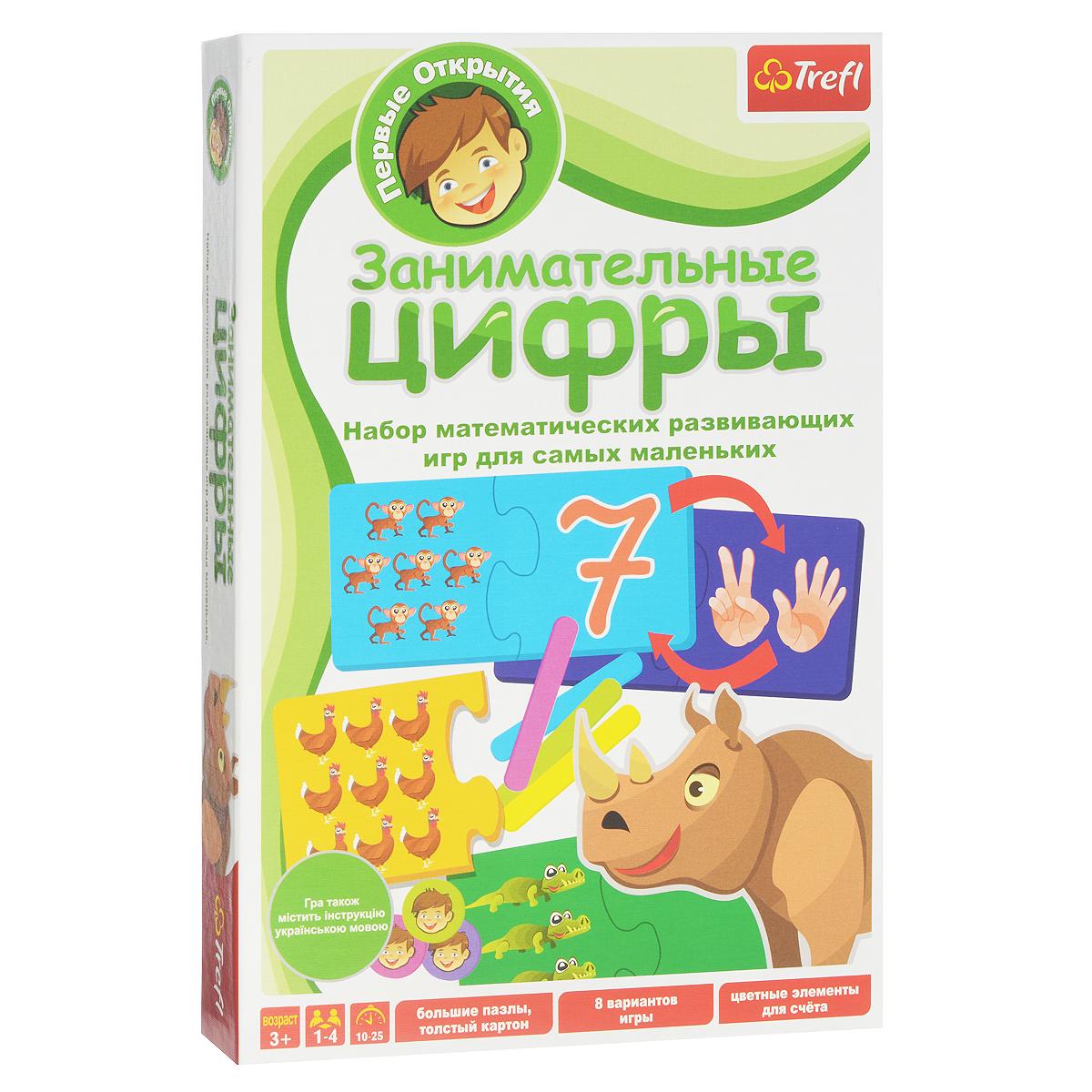 Развивающая игра Trefl Занимательные Цифры01103TРазвивающая игра Trefl Занимательные Цифры - это настольная игра для малышей от 3 лет. Эта игра поможет узнать о цифрах, получить представление об основах арифметики и простейших вычислениях. В комплект 30 карточек с буквами, 30 карточек с предметами, лист с загадками и инструкция на русском языке. Существует 8 различных вариантов игры: начинайте с самого простого, а когда малыш немного подрастет, переходите к более сложным. Например, в режиме Найди равенство вам предстоит соотнести цифру, изображенную на одной части карточки, с правильным количеством животных, нарисованных на другой части пазла. Позднее, играя с другими детьми, вы можете делать это на скорость: карточку получает тот, кто первым нашел нужную половину; собравший больше всех карточек признается победителем. Это простая, но невероятно увлекательная игра, которая гарантирует детям массу позитивных эмоций и заряд хорошего настроения. Она способствует развитию творческого мышления, познавательных...