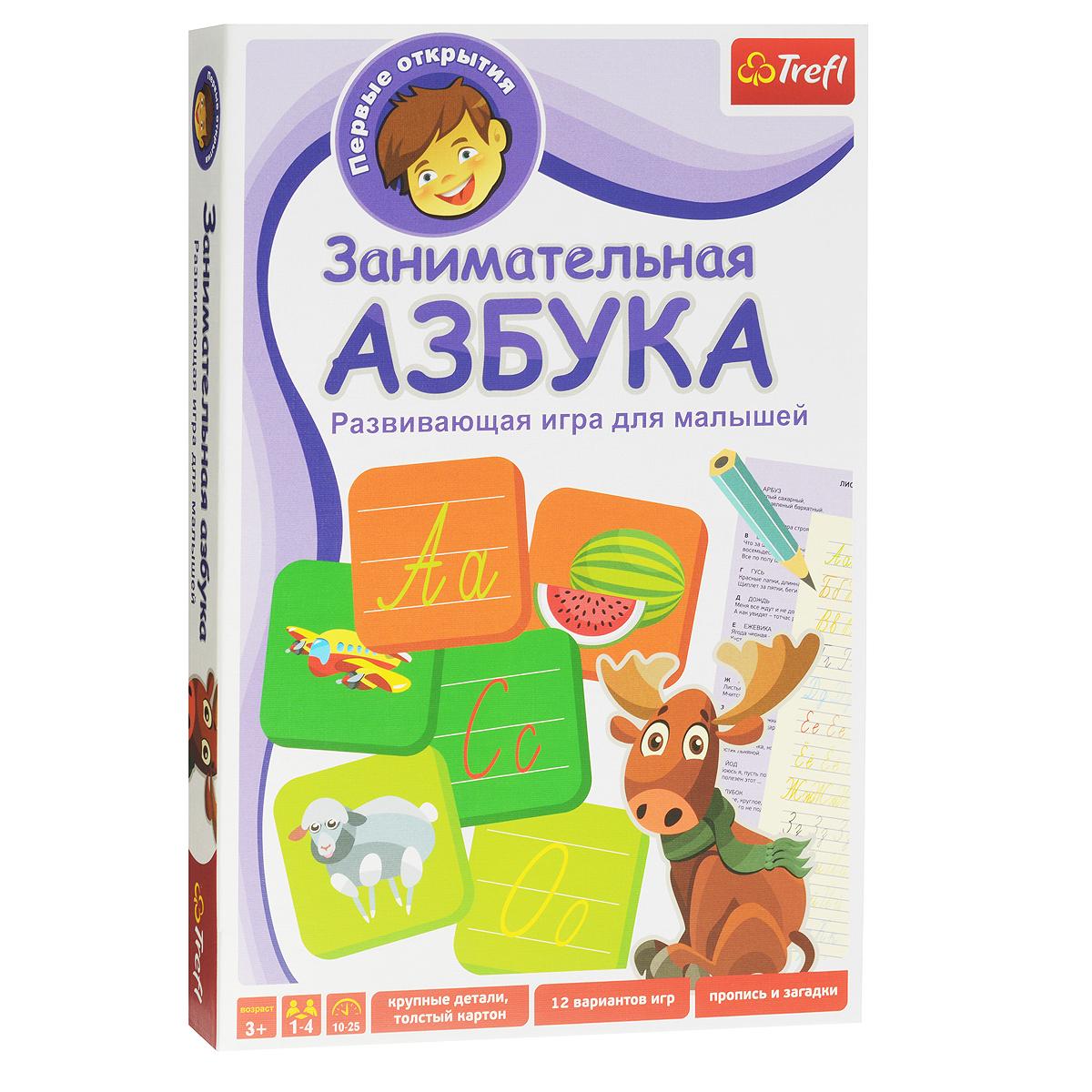 Развивающая игра Trefl Занимательная Азбука01101TРазвивающая игра Trefl Занимательная Азбука - это настольная игра для малышей от 3 лет. В этой игре юным первооткрывателям предстоит узнать много нового о буквах, входящих в состав русского алфавита, изучить, как выглядят заглавные и строчные буквы, расширить собственный словарный запас и многое другое. В комплект 30 карточек с буквами, 30 карточек с предметами, лист с загадками и инструкция на русском языке. В эту игру можно играть 12 различными способами, и все они приведены в подробной инструкции, входящей в комплект. Вы сможете отгадывать загадки, изучать буквы, а также использовать прописи. Это простая, но невероятно увлекательная игра, которая гарантирует детям массу позитивных эмоций и заряд хорошего настроения. Она способствует развитию творческого мышления, познавательных навыков, фантазии и внимательности ребенка в веселой игровой форме. Продолжительность игры - 10-25 минут