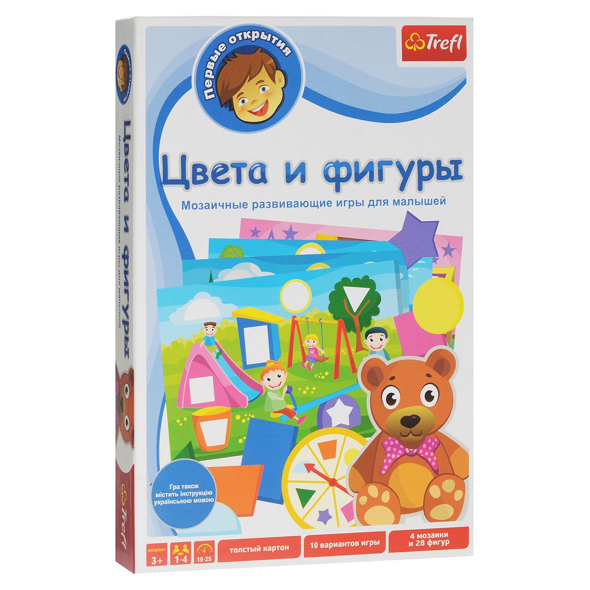 Развивающая игра Trefl Цвета и фигуры01106TРазвивающая игра Trefl Цвета и фигуры - это увлекательная игра для малышей от 3 лет, которая поможет познакомиться с основными цветами и фигурами, и овладеть навыками, необходимыми малышам перед школой. В комплект входят 4 мозаики (пляж, поезд, детская комната, игровая площадка) и 28 разноцветных фигур, с которыми можно провести 10 различных вариантов игры. Попробуйте собрать мозаики из предложенных фигур. Когда малыш справится с этим заданием, разделяйте фигуры по признакам - цвету и форме. Из них можно складывать различные узоры, искать цвета и формы на скорость, и многое другое. Элементы игры выполнены из плотного картона, они прочные, качественные и долговечные. Это простая, но невероятно увлекательная игра, которая гарантирует детям массу позитивных эмоций и заряд хорошего настроения. Она способствует развитию творческого мышления, познавательных навыков, фантазии и внимательности ребенка в веселой игровой форме.