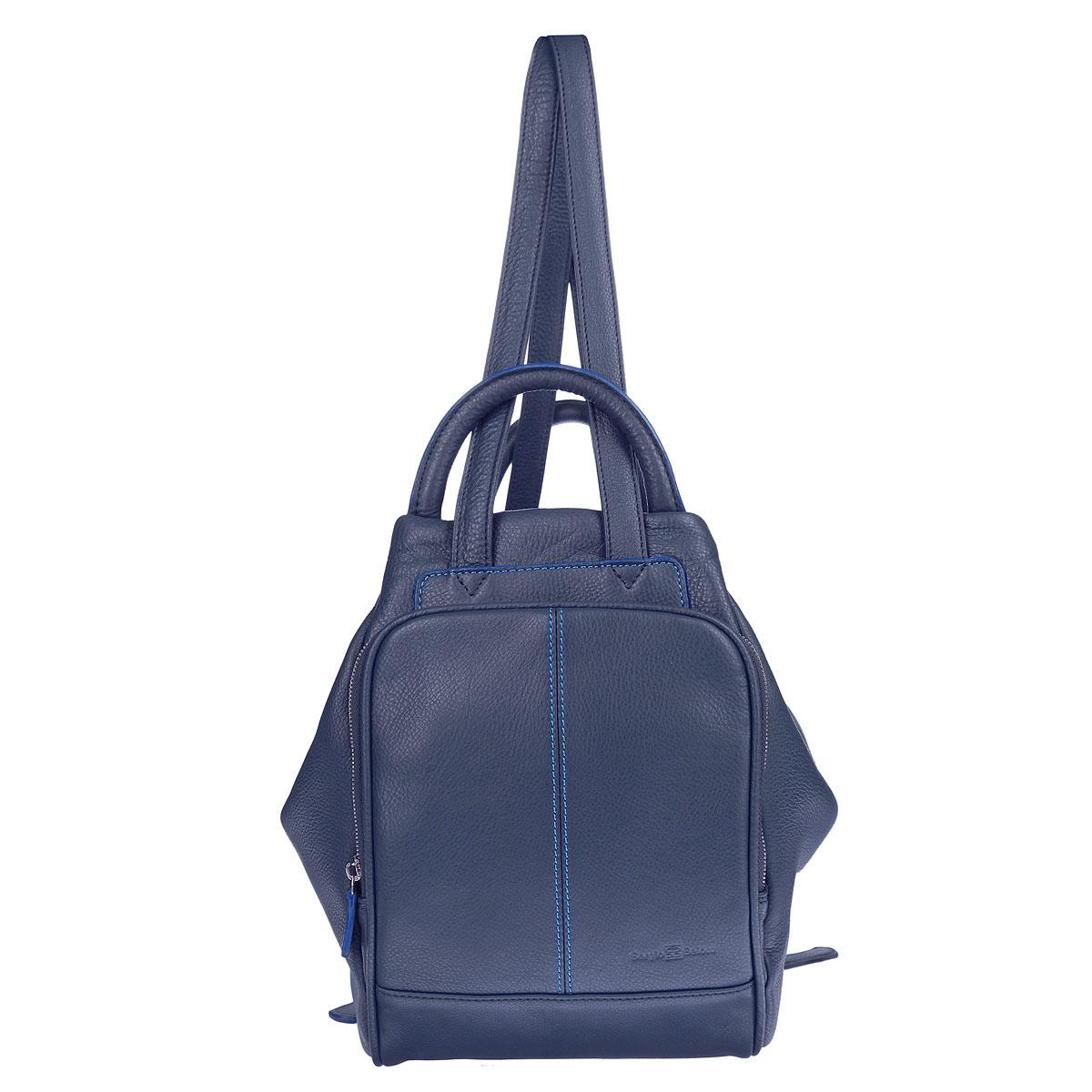 Рюкзак мужской Sergio Belotti, цвет: синий. 98159815 indigo jeansУниверсальный мужской рюкзак Sergio Belotti выполнен из натуральной кожи. Рюкзак содержит одно основное отделение, закрывающееся на застежку-молнию. Внутри размещены два вшитых кармана на молниях. Снаружи изделие дополнено накладным карманом на молнии, внутри которого размещены еще два накладных кармана. Рюкзак оснащен регулируемыми плечевыми лямками и дополнен удобными ручками. Такой стильный и в то же время, элегантный рюкзак - станет идеальным дополнением к вашему образу.