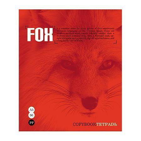 Тетрадь 96л А5ф клетка на скобе серия Тайны природы, цвет: красный FOX96Т5B1_красныйТетрадь 96л А5ф клетка на скобе серия Тайны природы, цвет: красный FOX