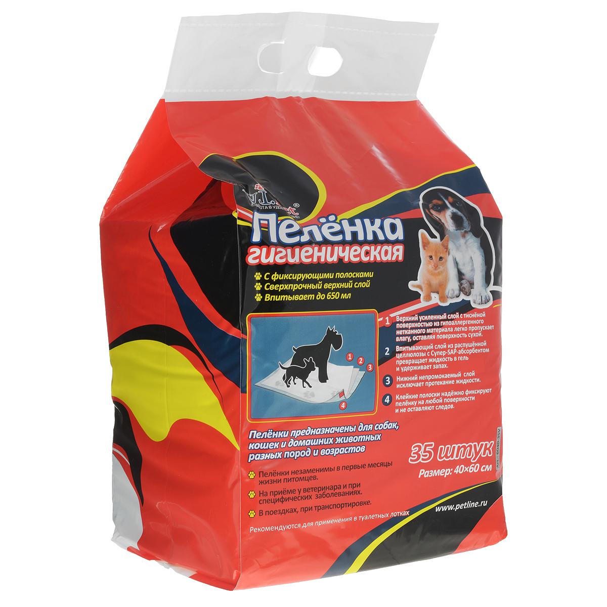 Пеленки для домашних животных V.I.Pet, гигиенические, 40 см х 60 см, 35 шт6040-35VВпитывающие гигиенические пеленки V.I.Pet предназначены для собак, кошек и других домашних животных разных пород и возрастов. Пеленки имеют 3 слоя: - верхний усиленный слой с тисненой поверхностью из гипоаллергенного нетканного материала легко пропускает влагу, оставляя поверхность сухой; - впитывающий слой из распушенной целлюлозы с Супер-SAP-абсорбентом превращает жидкость в гель и удерживает запах; - нижний непромокаемый слой исключает протекание жидкости; Клейкие полоски надежно фиксируют пеленку на любой поверхности и не оставляют следов. Пеленки незаменимы в первые месяцы жизни щенков, при специфических заболеваниях, поездках, выставках и на приеме у ветеринара. Подходят для туалетных лотков. Благодаря оригинальной 3-х слойной компановке, пеленки прекрасно удерживают влагу. Сохраняют форму, поглощая до 650 мл жидкости. Сверхпрочный верхний слой устойчив к повреждениям и острым когтям. Пеленки обеспечивают...