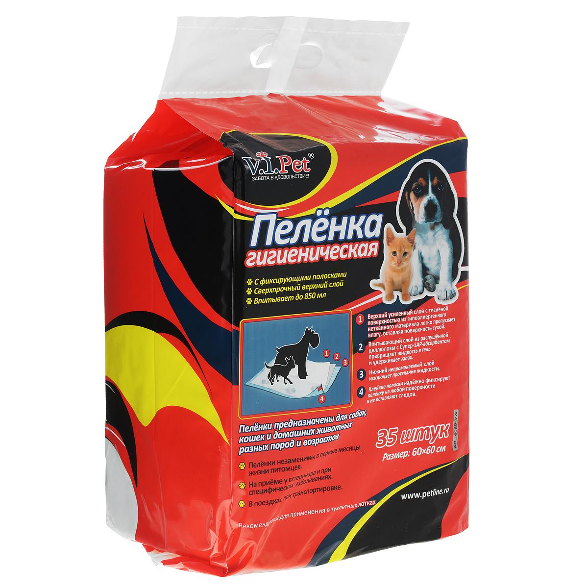 Пеленки для домашних животных V.I.Pet, гигиенические, 60 см х 60 см, 35 шт6060-35VВпитывающие гигиенические пеленки V.I.Pet предназначены для собак, кошек и других домашних животных разных пород и возрастов. Пеленки имеют 3 слоя: - верхний усиленный слой с тисненой поверхностью из гипоаллергенного нетканного материала легко пропускает влагу, оставляя поверхность сухой; - впитывающий слой из распушенной целлюлозы с Супер-SAP-абсорбентом превращает жидкость в гель и удерживает запах; - нижний непромокаемый слой исключает протекание жидкости; Клейкие полоски надежно фиксируют пеленку на любой поверхности и не оставляют следов. Пеленки незаменимы в первые месяцы жизни щенков, при специфических заболеваниях, поездках, выставках и на приеме у ветеринара. Подходят для туалетных лотков. Благодаря оригинальной 3-х слойной компановке, пеленки прекрасно удерживают влагу. Сохраняют форму, поглощая до 850 мл жидкости. Сверхпрочный верхний слой устойчив к повреждениям и острым когтям. Пеленки обеспечивают...