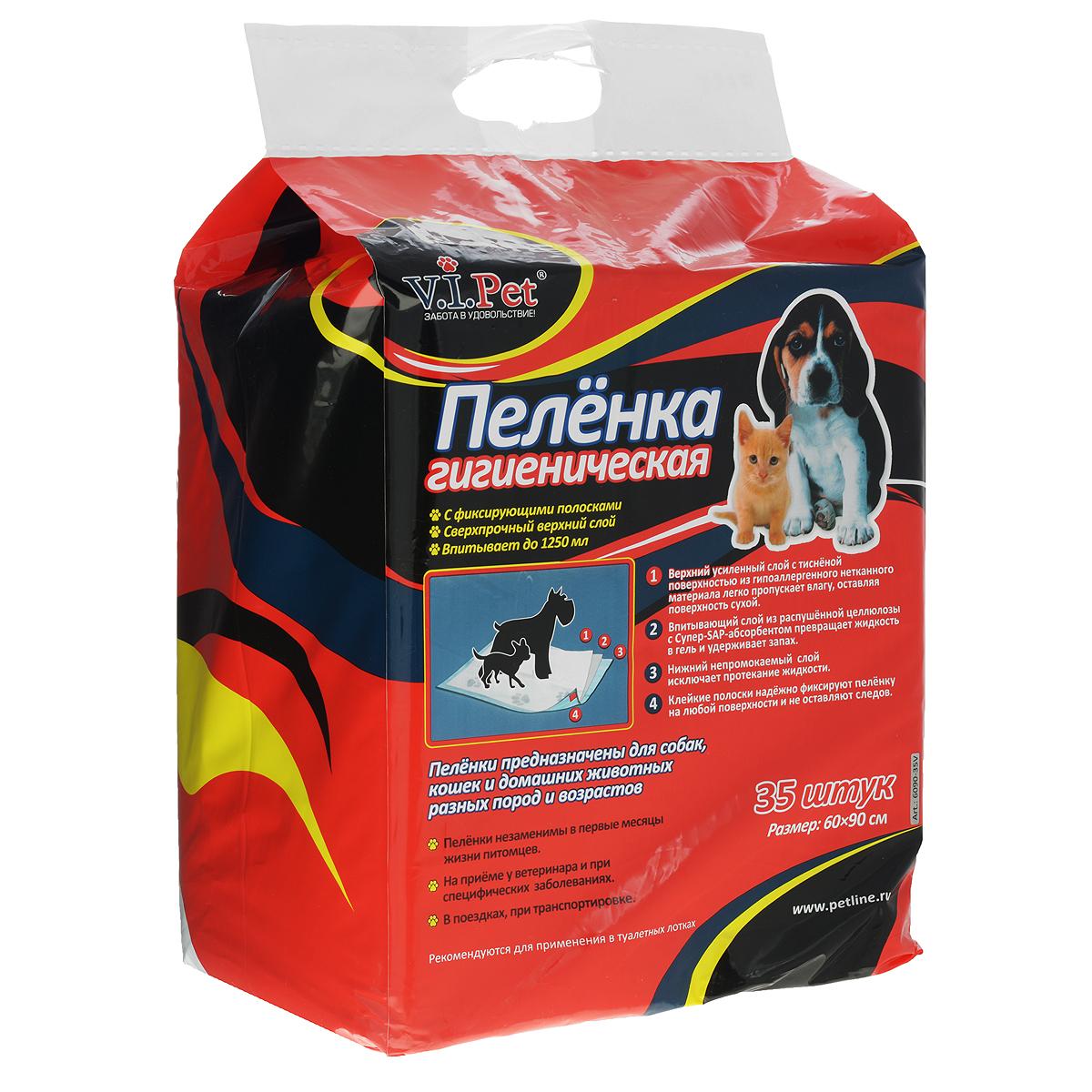 Пеленки для домашних животных V.I.Pet, гигиенические, 60 см х 90 см, 35 шт6090-35VВпитывающие гигиенические пеленки V.I.Pet предназначены для собак, кошек и других домашних животных разных пород и возрастов. Пеленки имеют 3 слоя: - верхний усиленный слой с тисненой поверхностью из гипоаллергенного нетканного материала легко пропускает влагу, оставляя поверхность сухой; - впитывающий слой из распушенной целлюлозы с Супер-SAP-абсорбентом превращает жидкость в гель и удерживает запах; - нижний непромокаемый слой исключает протекание жидкости; Клейкие полоски надежно фиксируют пеленку на любой поверхности и не оставляют следов. Пеленки незаменимы в первые месяцы жизни щенков, при специфических заболеваниях, поездках, выставках и на приеме у ветеринара. Подходят для туалетных лотков. Благодаря оригинальной 3-х слойной компановке, пеленки прекрасно удерживают влагу. Сохраняют форму, поглощая до 1250 мл жидкости. Сверхпрочный верхний слой устойчив к повреждениям и острым когтям. Пеленки обеспечивают...