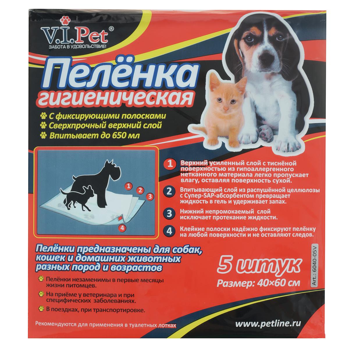 Пеленки для домашних животных V.I.Pet, гигиенические, 40 см х 60 см, 5 шт6040-05VВпитывающие гигиенические пеленки V.I.Pet предназначены для собак, кошек и других домашних животных разных пород и возрастов. Пеленки имеют 3 слоя: - верхний усиленный слой с тисненой поверхностью из гипоаллергенного нетканного материала легко пропускает влагу, оставляя поверхность сухой; - впитывающий слой из распушенной целлюлозы с Супер-SAP-абсорбентом превращает жидкость в гель и удерживает запах; - нижний непромокаемый слой исключает протекание жидкости; Клейкие полоски надежно фиксируют пеленку на любой поверхности и не оставляют следов. Пеленки незаменимы в первые месяцы жизни щенков, при специфических заболеваниях, поездках, выставках и на приеме у ветеринара. Подходят для туалетных лотков. Благодаря оригинальной 3-х слойной компановке, пеленки прекрасно удерживают влагу. Сохраняют форму, поглощая до 650 мл жидкости. Сверхпрочный верхний слой устойчив к повреждениям и острым когтям. Пеленки обеспечивают...