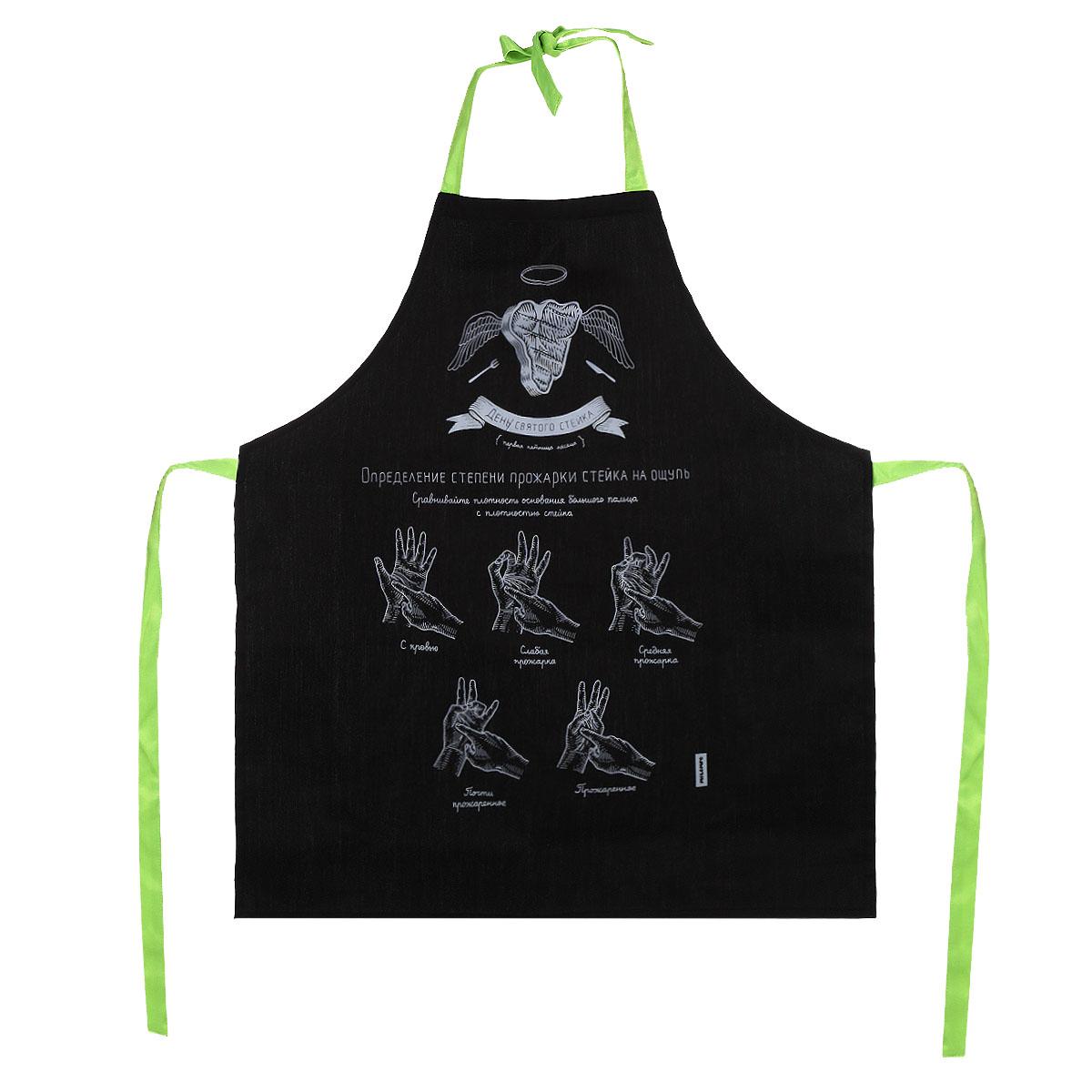 Фартук Melompo Стейк, 76 см х 68 смBV1079Фартук Melompo Стейк поможет вам избежать попадания еды на вашу одежду во время приготовления какого-либо блюда. Выполнен из хлопка и полиэстера. На фартуке имеются удобная лямка и завязки. На фартук нанесена инструкция по определению степени прожарки стейка. Крой универсальный, подходит кулинарам обоих полов и разных комплекций.