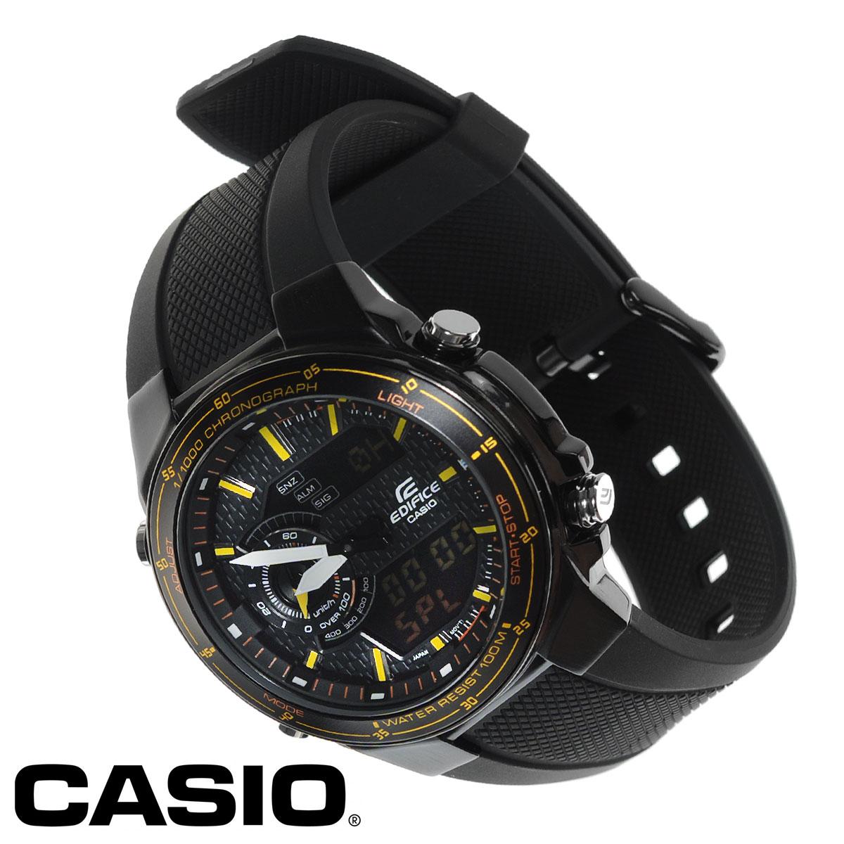 Часы наручные Casio Edifice, цвет: черный. EFA-131PB-1AEFA-131PB-1AСтильные электронно-механические часы Edifice от японского брэнда Casio - это яркий функциональный аксессуар для современных людей, которые стремятся выделиться из толпы и подчеркнуть свою индивидуальность. Часы оснащены японским кварцевым механизмом. Корпус часов выполнен из нержавеющей стали. Циферблат с отметками защищен минеральным стеклом. Часы имеют две стрелки - часовую и минутную. Секундная стрелка вынесенна на отдельный циферблат. Стрелки и отметки светятся в темноте. Дополнительные функции: вечный календарь, число, месяц, день недели, секундомер, таймер обратного отсчета, второй часовой пояс, будильник (количество установок: 5). Ремешок выполнен из каучука и застегивается на классическую застежку. Часы упакованы в фирменную коробку с логотипом Casio. Такой аксессуар добавит вашему образу стиля и подчеркнет безупречный вкус своей владелицы. Характеристики: Диаметр циферблата: 3,5 см. Размер корпуса: 4,5 см х...