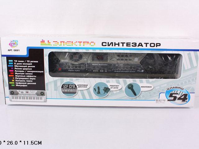 Пианино 0891 c микрофоном и цифровым дисплеем, от сети, в коробкеS475-H29196Синтезатор Joy Toy 0891 — это практически настоящий музыкальный инструмент с цифровым дисплеем, с множеством функций и возможностей. С помощью 54 клавиш ребенок сможет не только проигрывать ноты, но и создавать собственные мелодии, записывать их и прослушивать уже готовый материал. Благодаря микрофону у малыша также будет возможность петь в караоке. В синтезаторе предусмотрены различные звуковые эффекты, 10 тонов, 10 ритмов, 6 демо-мелодий, возможность регулировки темпа и другие функции. Игрушка поможет развить у ребенка слуховое восприятие, моторику рук, память, музыкальные способности. Комплектация: синтезатор, микрофон, сетевой адаптер, руководство пользователя. Пианино в коробке 74*26*11,5см.