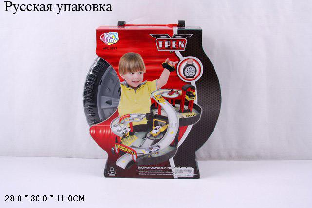 Трек 0977 с машинками, в коробкеJ060-H06005Авторалли для детей сможет стать любимой игрушкой Вашего ребенка. Наблюдать и контролировать гонки машинок - интереснейшее занятие для ребенка. Запускать машинки на специальной трасе гораздо интереснее, чем просто запускать машинки по комнате.