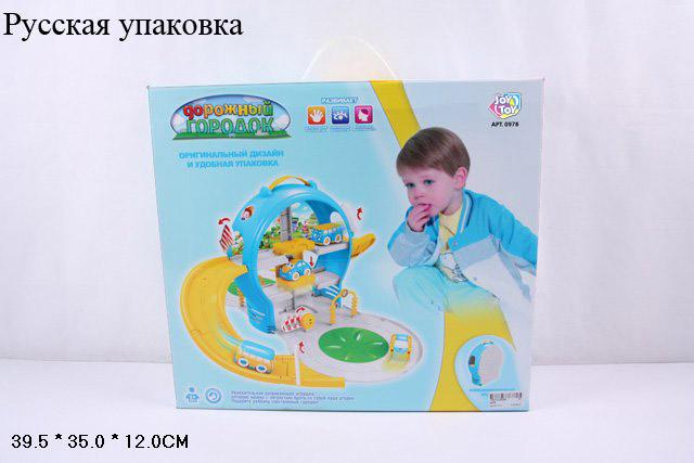 Трек 0978 Дорожный городок, в коробкеJ060-H06006Дорожный городок Joy Toy 0978 - это увлекательная игрушка для детей старше 3-х лет, которая будет отличным подарком. Данная модель имеет оригинальный дизайн и удобную упаковку. Дорожный городок Joy Toy 0978 поможет развить фантазию, восприятие цвета и мелкую моторику. Изготовлен трек из качественных и безопасных материалов.