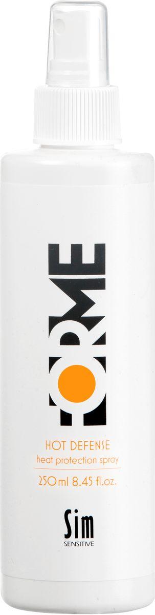SIM SENSITIVE Термозащитный спрей для волос FORME Hot Defense Heat Protection Spray, 250мл5354Термозащитный спрей Хот Дефенс для волос. Защищает волосы от повреждений при укладке горячим воздухом и горячими утюжками и щипцами для завивки. Спрей Хот Дефенс эффективно защищает каждый волос от повреждений при укладке горячим воздухом и приборами, с температурой до 220 град С. Состав убирает пушистость, статическое электричество и придает гибкую фиксацию. В состав спрея входит экстракт клюквы и УФ-фильтр, которые защищают волосы от вредных воздействий окружающей среды. Экстракт клюквы, благодаря большой концентрации витаминов и микроэлементов, питает, ухаживает и защищает волосы. Фиксация: 2 Объем: 1 Блеск: 4