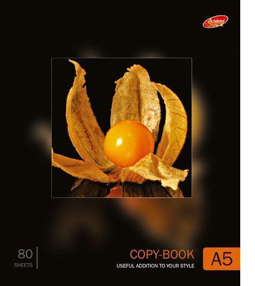 Academy Style Тетрадь в клетку Оранжевая ягода, 80 листов, формат А57176Эту тетрадь, без сомнения, хватит на целый год и даже дольше. Это очень удобно, так как нужная информация с собственными комментариями будет всегда под рукой. Кроме того, освежить знания можно будет во много раз быстрее. Уважаемые клиенты! Поставка возможна в одном из приведенных вариантов обложки, в зависимости от наличия на складе.