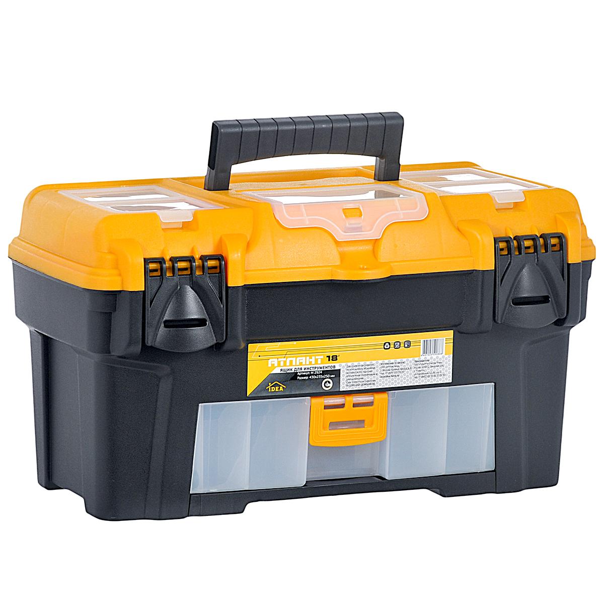 Ящик для инструментов Idea Атлант 18, с органайзером, 43 см х 23,5 см х 25 смМ 2924Ящик Idea Атлант 18 изготовлен из прочного пластика и предназначен для хранения и переноски инструментов. Вместительный, внутри имеет большое главное отделение. В комплект входит съемный лоток с ручкой для инструментов. На лицевой стороне ящика находится органайзер. Крышка оснащена двумя органайзерами и отделением для хранения бит. Ящик закрывается при помощи крепких защелок, которые не допускают случайного открывания. Для более комфортного переноса в руках, на крышке ящика предусмотрена удобная ручка.