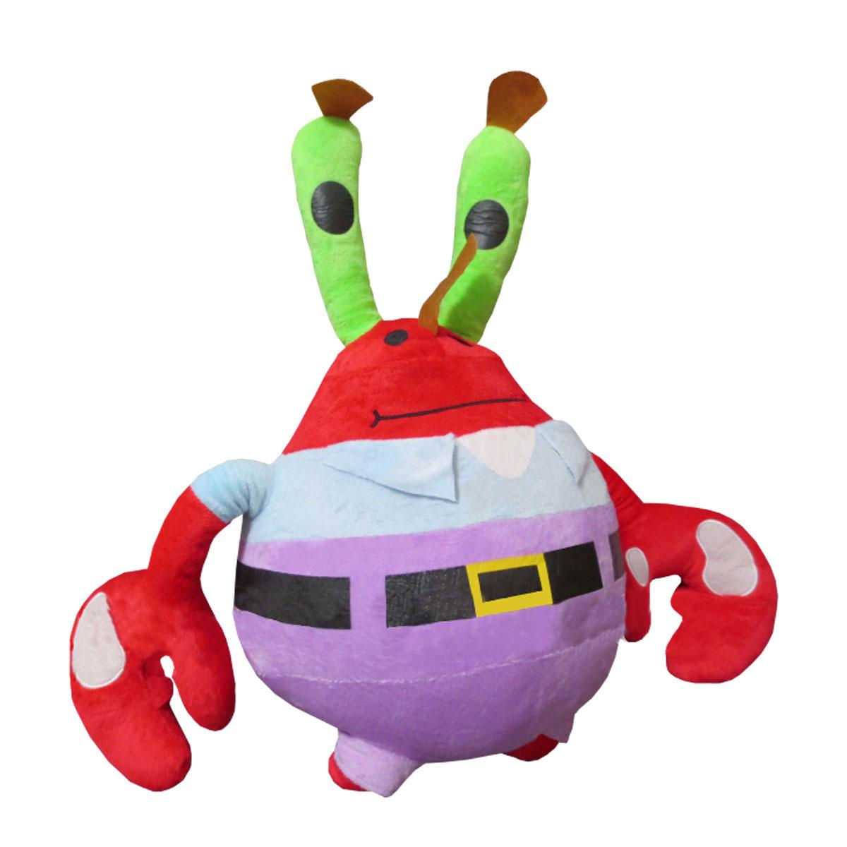 Gulliver Мягкая игрушка Мистер Крабс 23 см