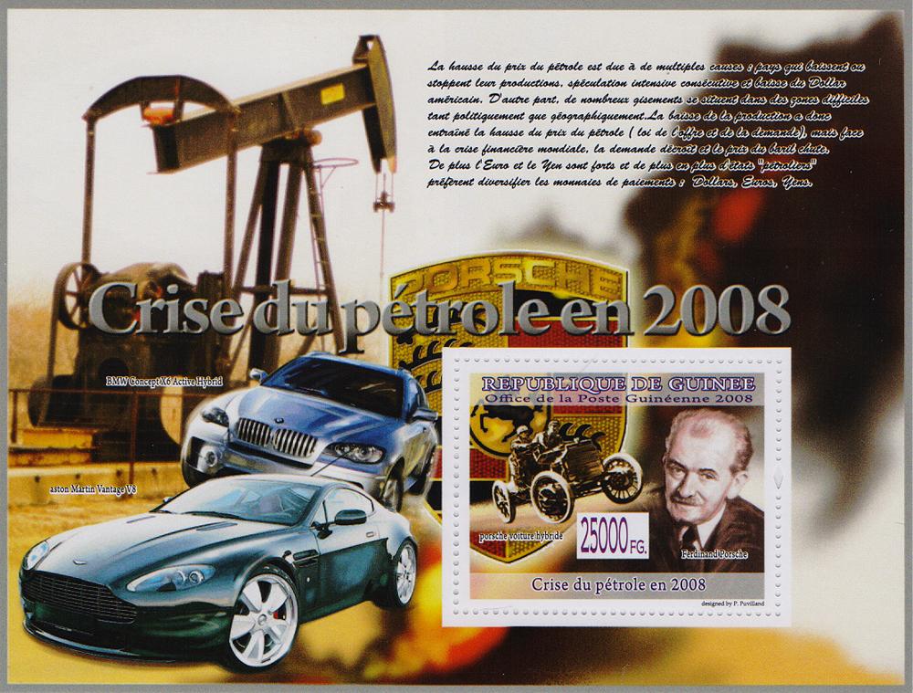 Почтовый блок Нефтяной кризис в 2008 году. Республика Гвинея, 2008 год691503Почтовый блок Нефтяной кризис в 2008 году. Республика Гвинея, 2008 год. Размер блока: 10.8 х 14.2 см. Размер марки: 4 х 5 см. Сохранность хорошая.