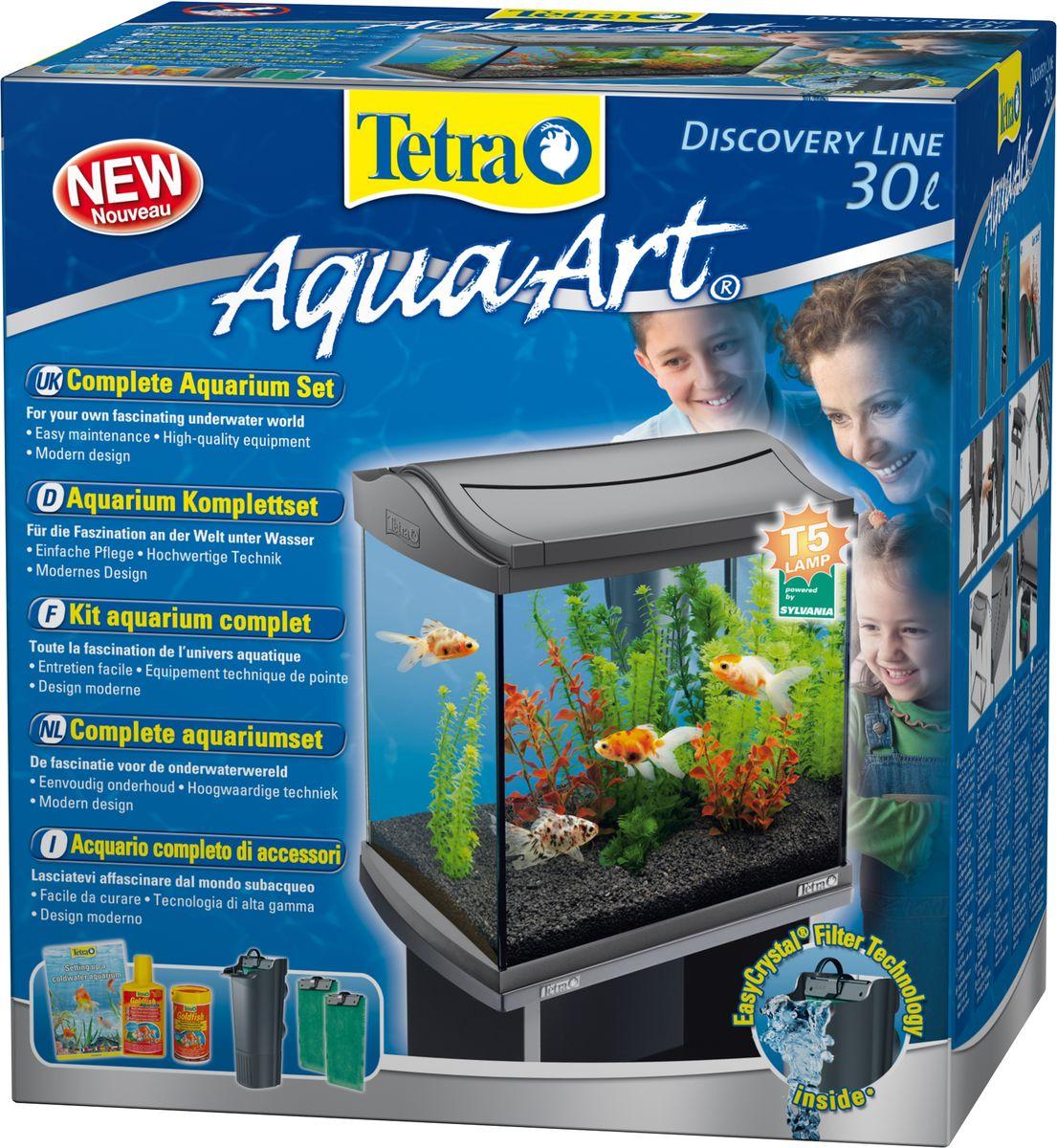 """Аквариумный комплекс Tetra """"AquaArt"""", цвет: серый, 30 л"""