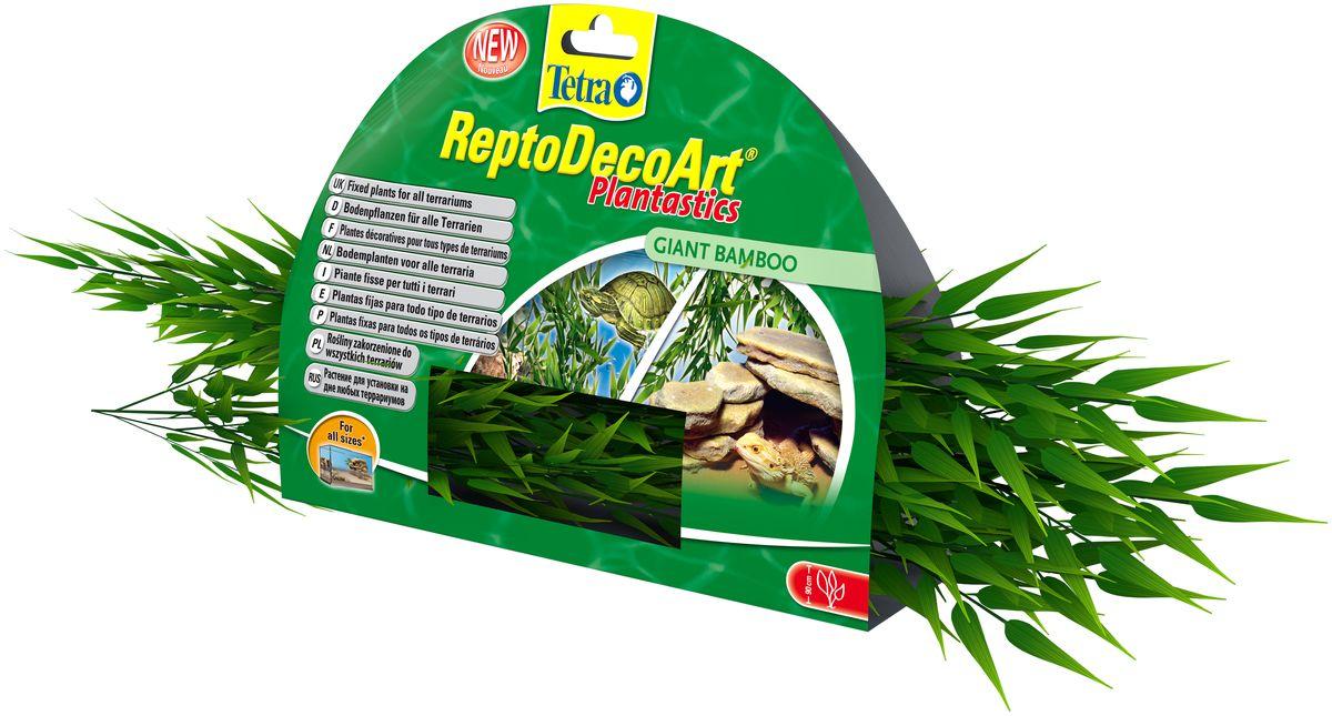 Искусственное плавающее растение для террариума Tetra Бамбук203563Это растение хорошо подойдет для оформления аква-террариума. Естественно выглядящее искусственное растение; Легко и быстро устанавливается; Не требует ухода, легко очищается. Размер растения: 90 см.