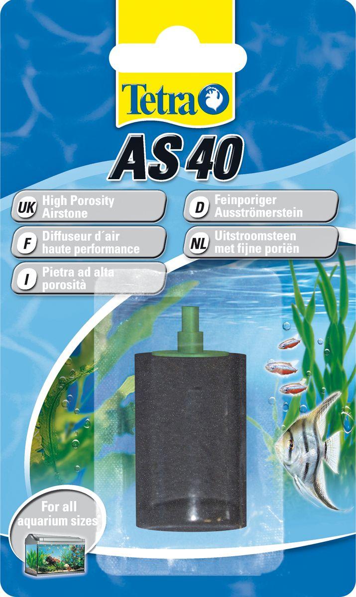 Воздушный распылитель Tetra AS 40603561Воздушный распылитель Tetra AS 40 - это мелкопористый распылитель для оптимального обеспечения аквариума кислородом. Сочетается с воздушным компрессором Tetra APS. Равномерное распределение кислорода в воде в виде мелких пузырьков; позволяет обеспечить полное использование возможностей компрессора; высокое качество изготовления обеспечивает долгую эксплуатацию; идеально подходит к воздушному компрессору Tetra APS.