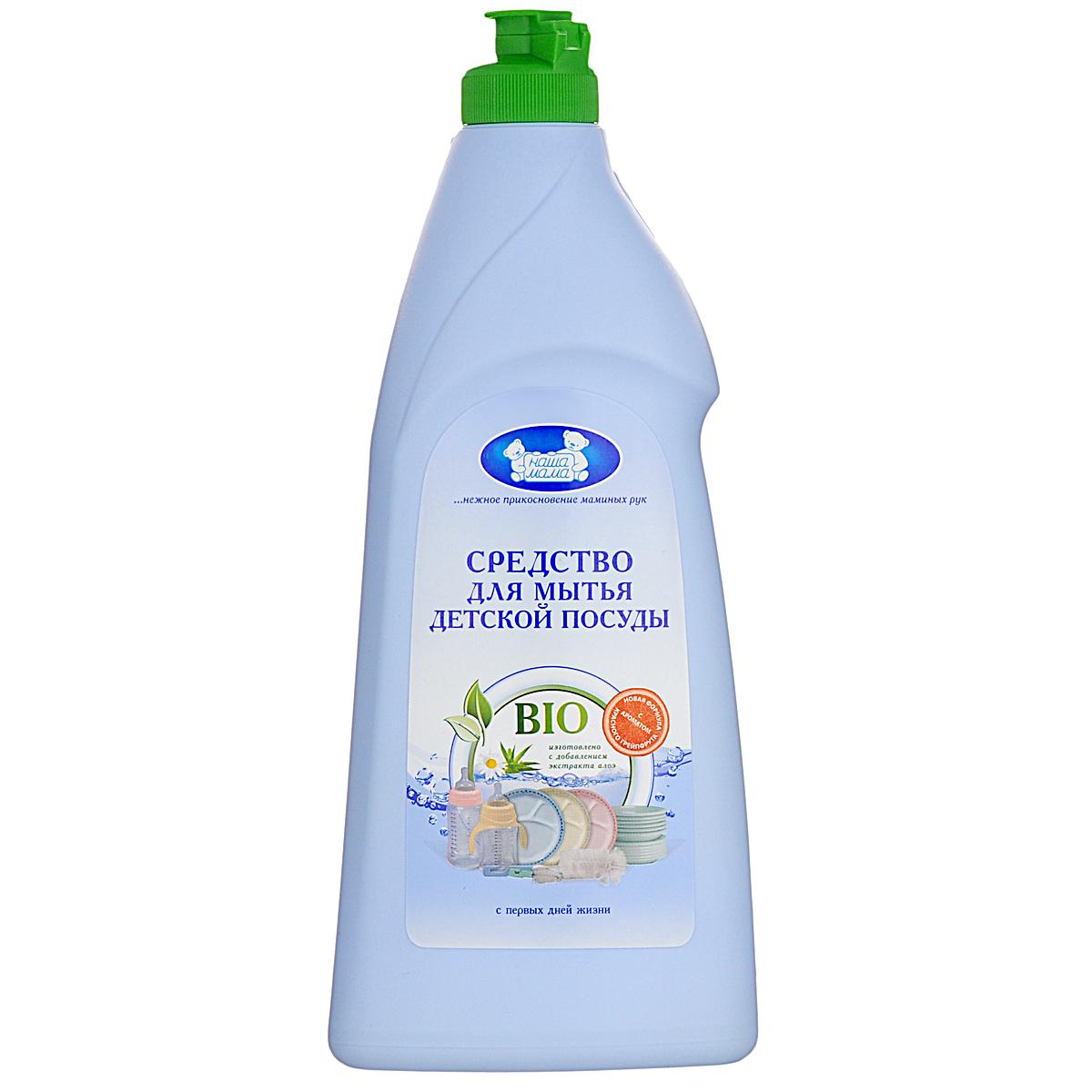 Наша мама Средство для мытья детской посуды, универсальное, с экстрактом алоэ, 500 мл03.09.01.30550Универсальное средство для мытья детской посуды Наша мама эффективно удаляет остатки характерных молочных, кисломолочных и других продуктов даже в холодной воде. Специально разработанная формула с биологически активными натуральными компонентами, гарантирует максимальную безопасность при мытье детской посуды. Входящий в состав экстракт алоэ смягчает кожу рук.