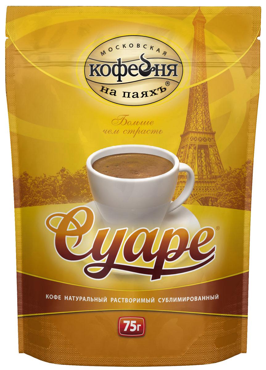 Московская кофейня на паяхъ Суаре кофе рaстворимый, пакет 75 г