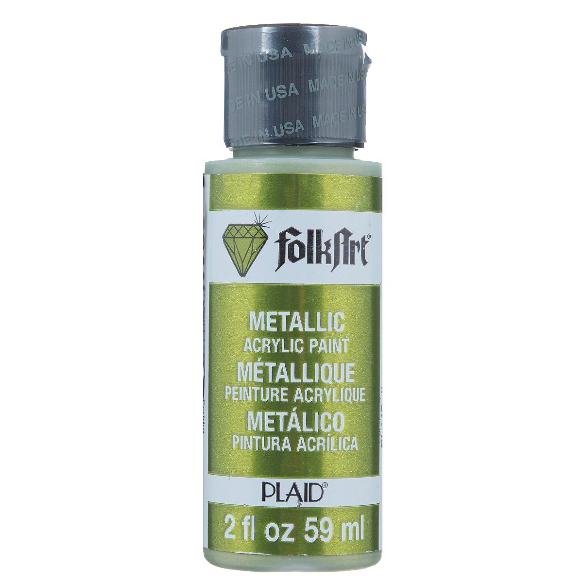 Акриловая краска FolkArt Metallic, цвет: светло-зеленый, 59 млPLD-00671Акриловая краска FolkArt Metallic выполнена на водной основе и предназначена для рисования на пористых поверхностях. Устойчива к погодным и ультрафиолетовым воздействиям. После высыхания имеет глянцевый вид. Перед повторным нанесением краски дать высохнуть в течение 1 часа. До высыхания может быть смыта водой с мылом. Объем: 59 мл.