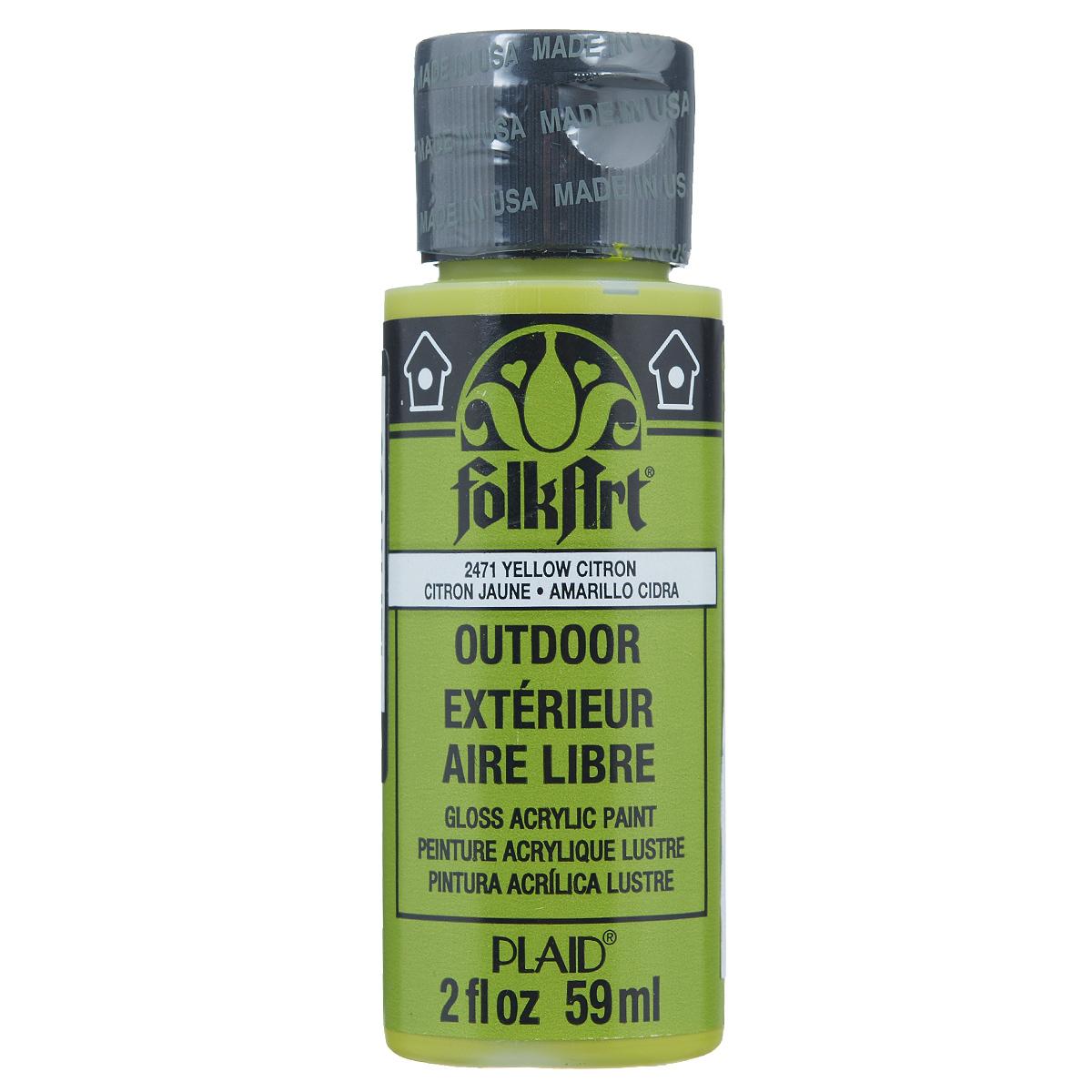 ��������� ������ FolkArt Outdoor, ����: ���������, 59 �� - FolkArtPLD-02471��������� ������ FolkArt Outdoor ������������� ��� ��������� ��� ��������� �� �������, ������, �������� ��������, �������, �����. ��������� � �������� � ���������������� ������������. ������ FolkArt Outdoor �� ��������� � �������������� �������� ����������. ����� ��������� ����� ��������� ���. ����� ��������� - 48 �����. �� ��������� ������ ����� ���� ����� ����� � �����. �����: 59 ��.