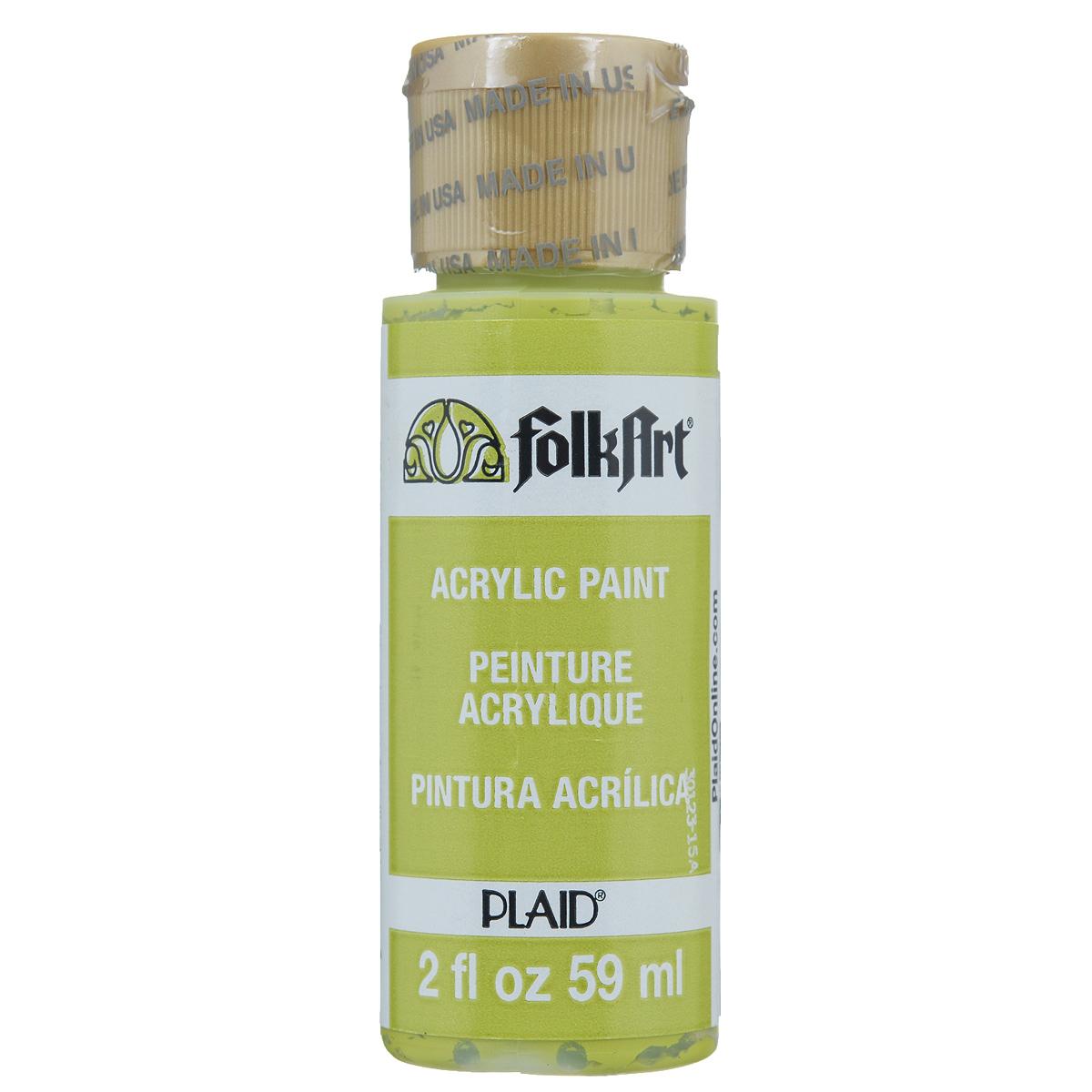 Акриловая краска FolkArt, цвет: цитрон, 59 млPLD-00503Акриловая краска FolkArt выполнена на водной основе и предназначена для рисования на пористых поверхностях. Краска устойчива к погодным и ультрафиолетовым воздействиям. Не нуждается в дополнительном покрытии герметиком. После высыхания имеет глянцевый вид. Изделия покрытые краской FolkArt, прекрасно дополнят ваш интерьер. Объем: 59 мл.