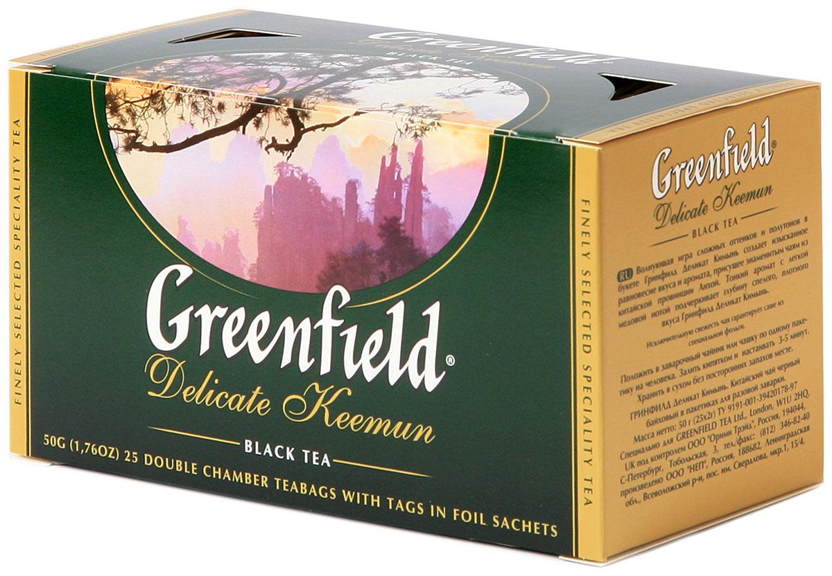 Greenfield Delicate Keemun черный чай в пакетиках, 25 шт0467-15Волнующая игра сложных оттенков и полутонов в букете Greenfield Delicate Keemun создает изысканное равновесие вкуса и аромата, присущее знаменитым чаям из китайской провинции Анхой. Тонкий аромат с легкой медовой нотой подчеркивает глубину спелого, плотного вкуса Greenfield Delicate Keemun. Листовой китайский чай Кимынь из провинции Анхой - один из самых известных сортов китайского чая. В то же время, это один из самых молодых китайских чаев - его производство началось в 1875 году в провинции Анхой. Этот сорт черного чая назван Кимынь в честь местечка, рядом с которым расположены плантации. Кимынь выращивают в холмистой местности на высоте 800-1200 метров над уровнем моря, однако этот чай не считается высокогорным. В течение года чайный лист собирают четыре раза, однако из сырья отдельного сбора Кимынь никогда не производится - технология в обязательном порядке предписывает смешивать чайные листья разных сборов. Деликат Кимынь отличается богатым, «плотным»...