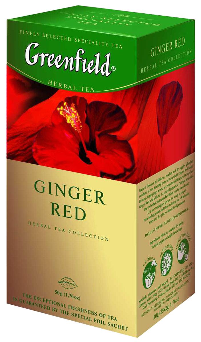 Greenfield Ginger Red фруктовый чай в пакетиках, 25 шт0469-10Натуральный фруктовый чай Greenfield Ginger Red с ароматом имбиря из шиповника, гибискуса и сушеных яблок. Имбирные напитки завоевали популярность еще в средневековой Европе. Предпосылкой для этого послужили два обстоятельства - популярность пряностей вообще (ни один товар не ценился тогда так дорого и не пользовался таким спросом, как перец, гвоздика, корица и китайская пряность - имбирь) и то, что европейцы еще не знали ни чая, ни кофе. Эти напитки в средневековом меню с успехом заменили имбирные меды, настойки, отвары, поскольку имбирь обладает сильным согревающим эффектом и своеобразным ярким ароматом. Сегодня имбирь вновь на гребне популярности (во многом это объясняется всеобщим увлечением японской кухней, неотъемлемой принадлежностью которой является маринованный имбирь), и имбирные напитки все чаще появляются на нашем столе. Насыщенный и яркий Джинджер Рэд не содержит кофеина, прекрасно утоляет жажду и обладает согревающим эффектом.